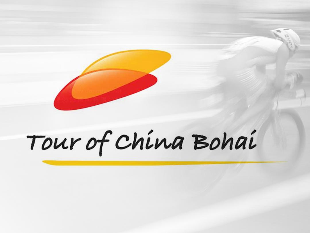 品牌设计环中国渤海国际公路自行车赛LOGO设计应用场景_4