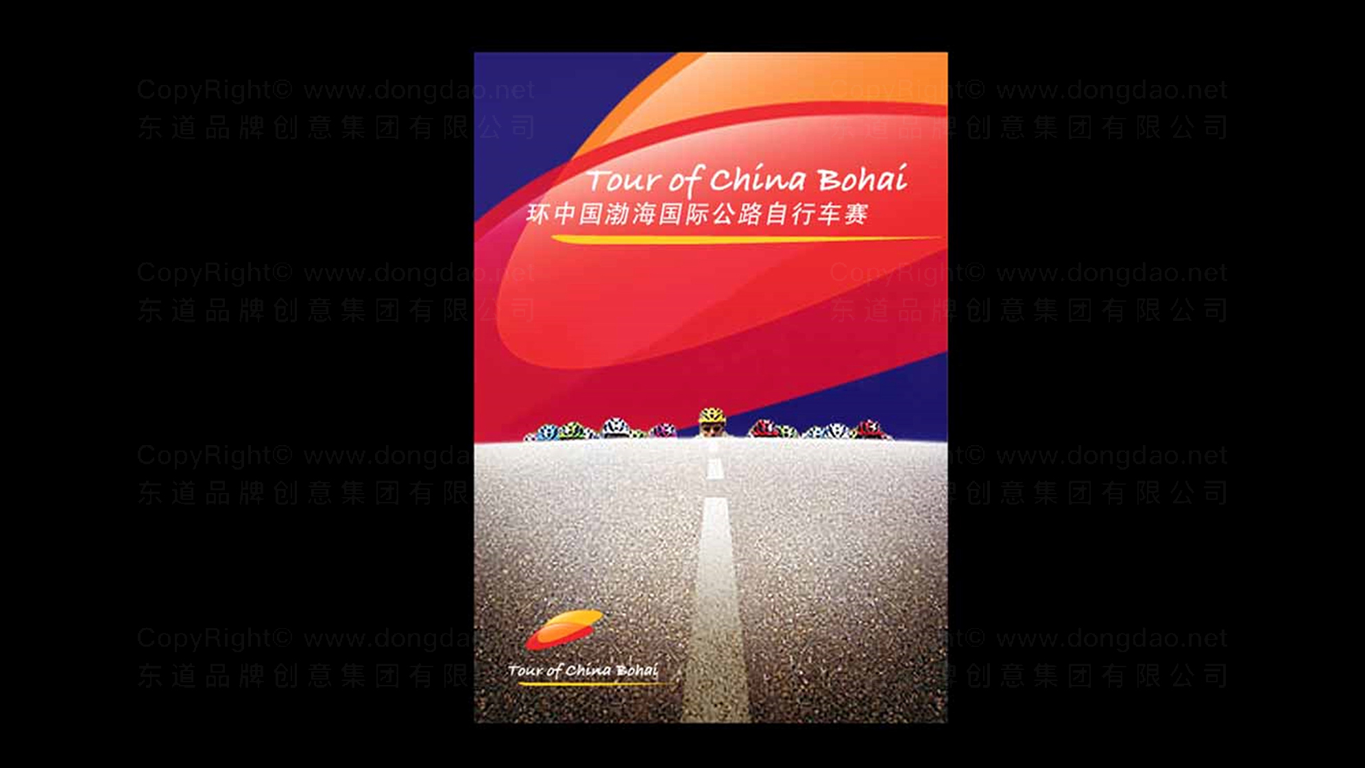 品牌设计环中国渤海国际公路自行车赛LOGO设计应用场景