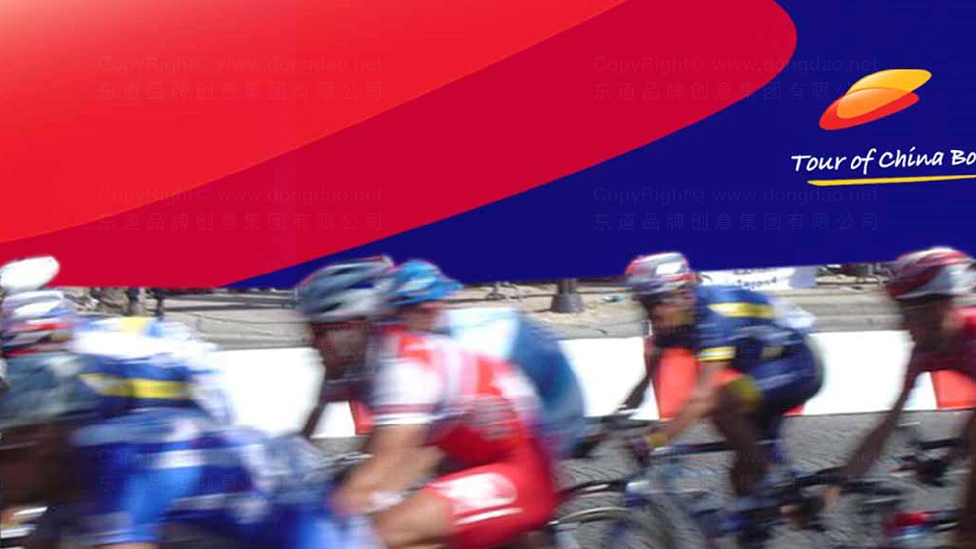 品牌设计环中国渤海国际公路自行车赛LOGO设计应用场景_1