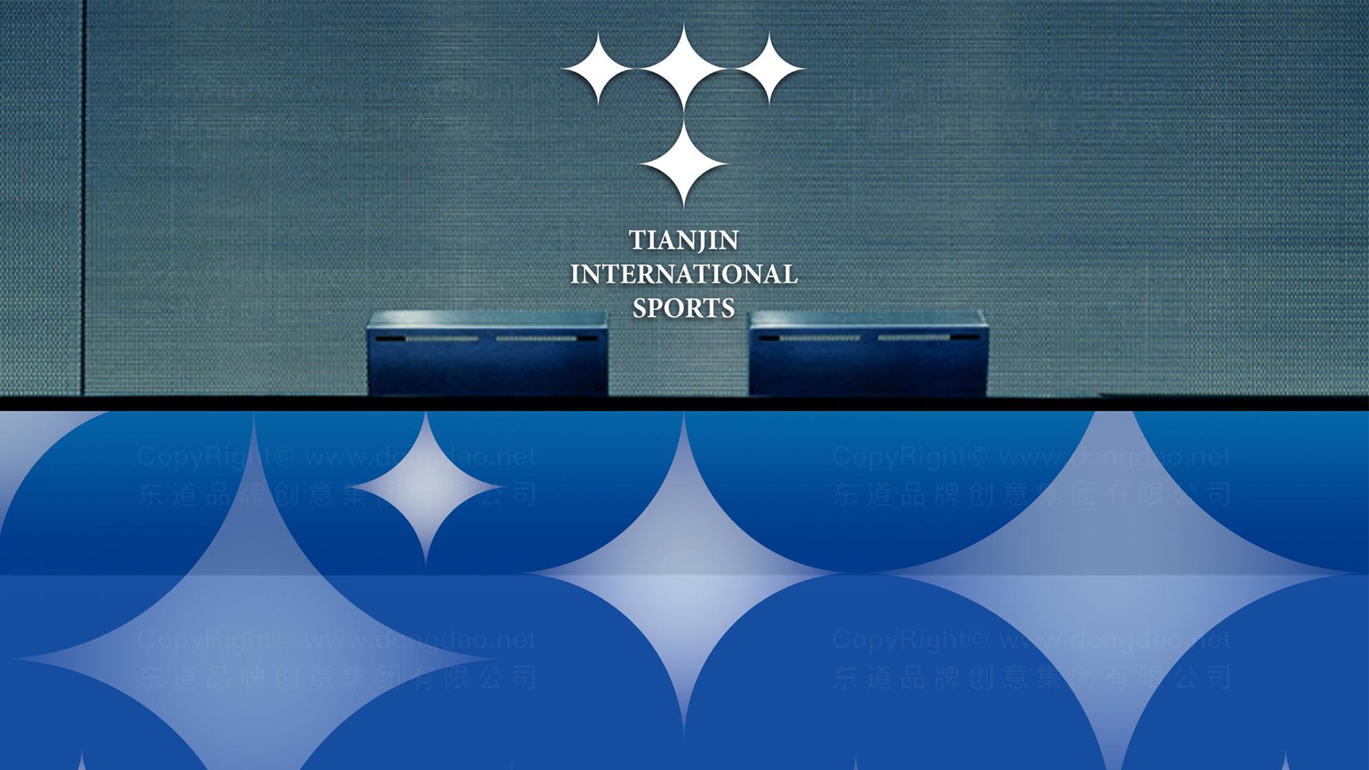 品牌设计天津国际体育LOGO&VI设计应用