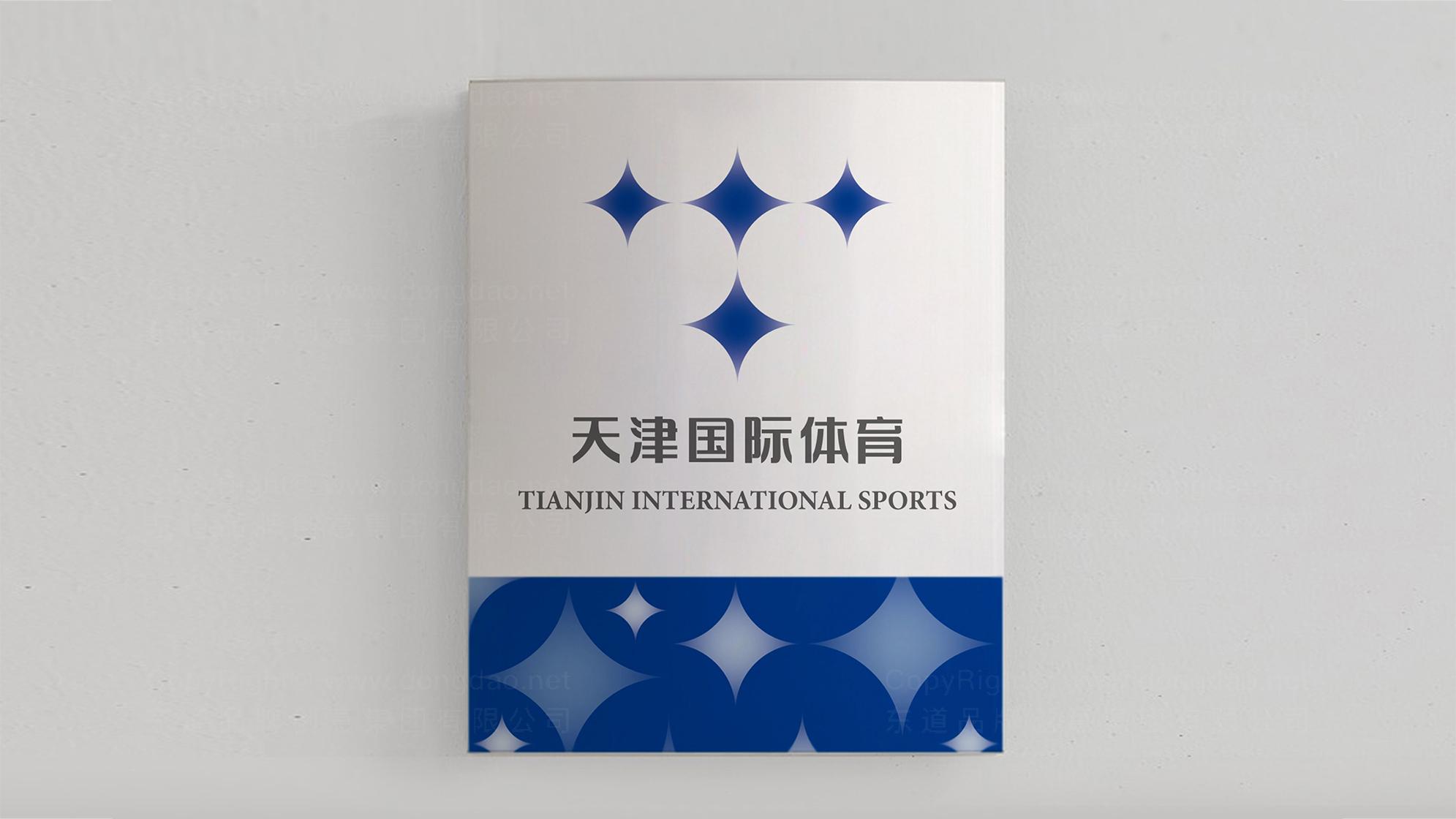 品牌设计天津国际体育LOGO&VI设计应用场景_1