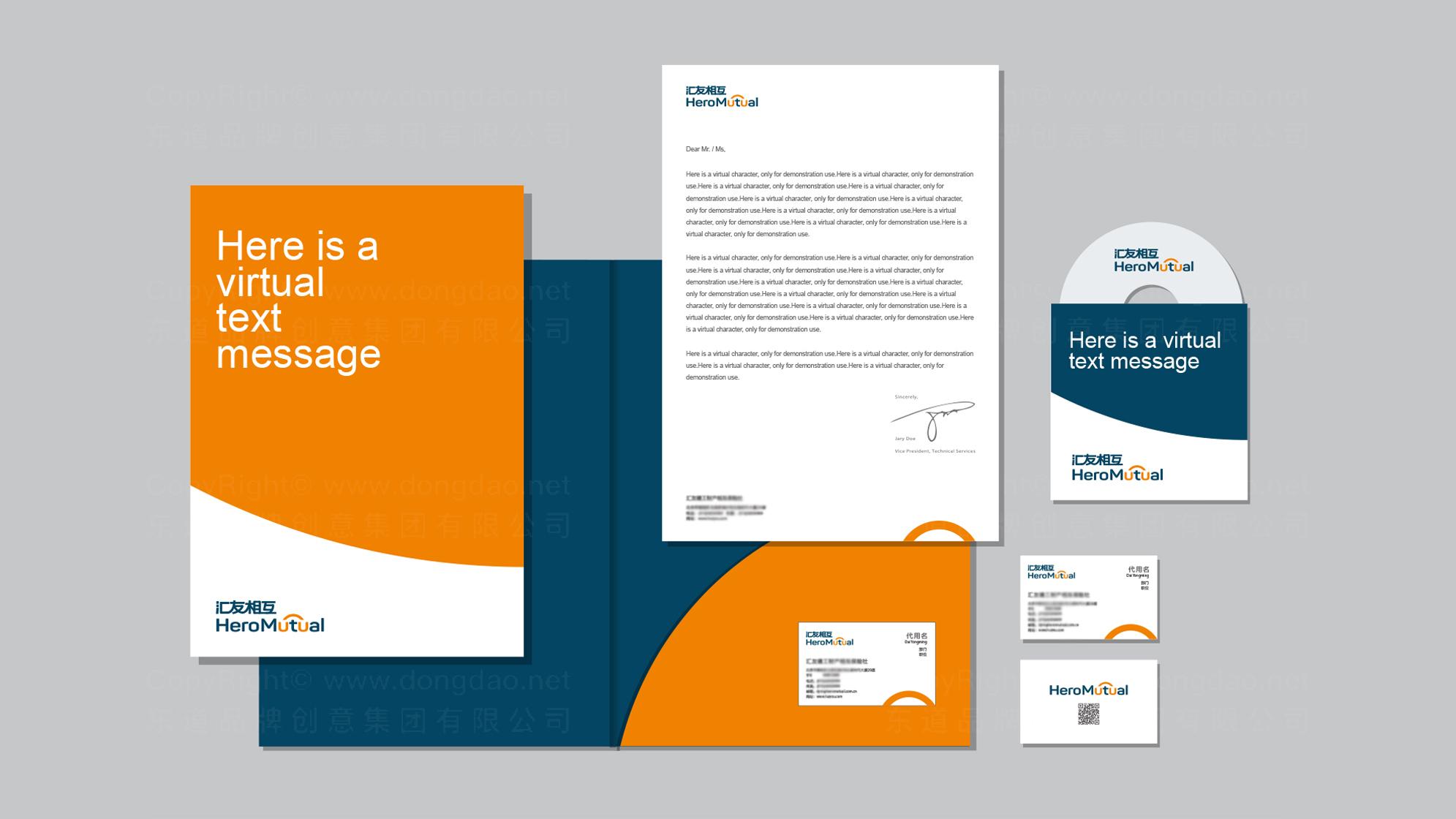 银行金融品牌设计汇友相互保险社LOGO&VI设计