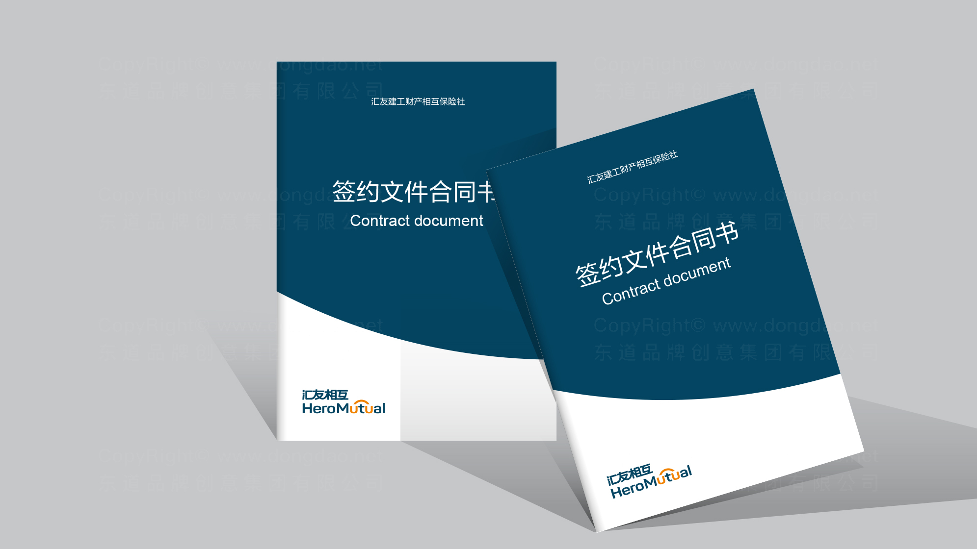 品牌设计汇友相互保险社LOGO&VI设计应用场景