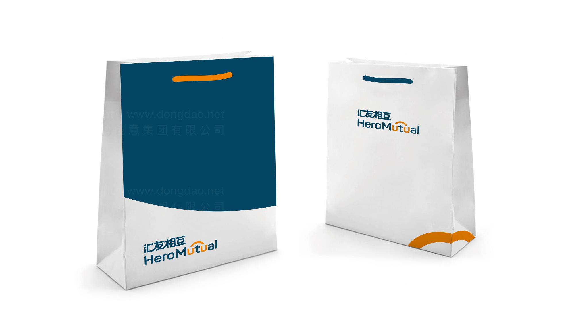品牌设计汇友相互保险社LOGO&VI设计应用场景_2