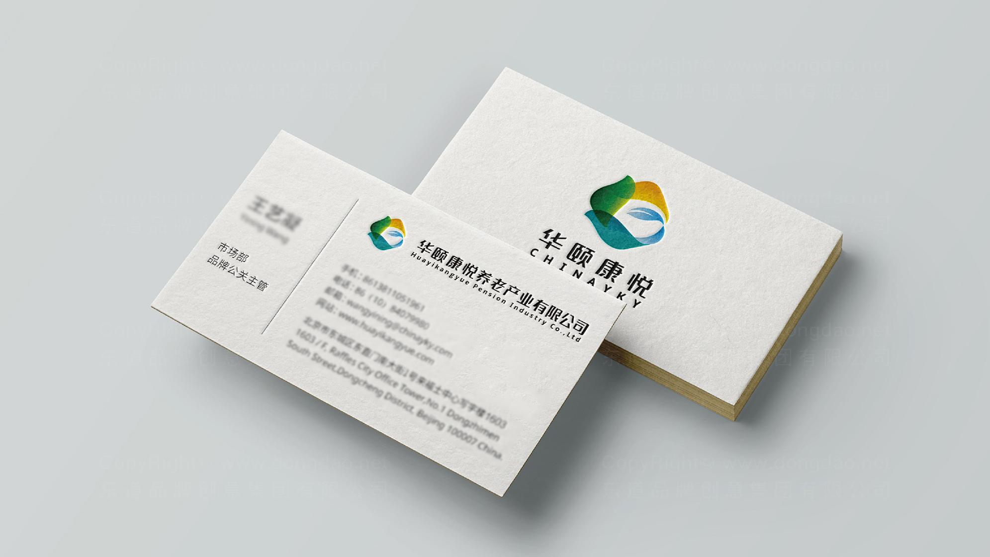 品牌设计华颐康悦标志设计应用场景_1