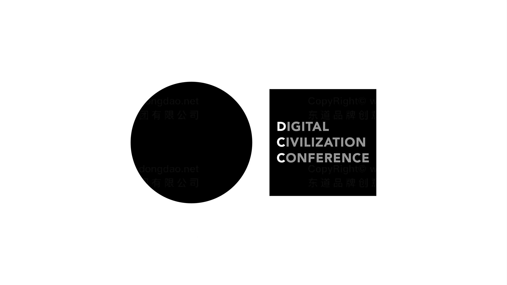 品牌设计案例数字文明大会标志设计