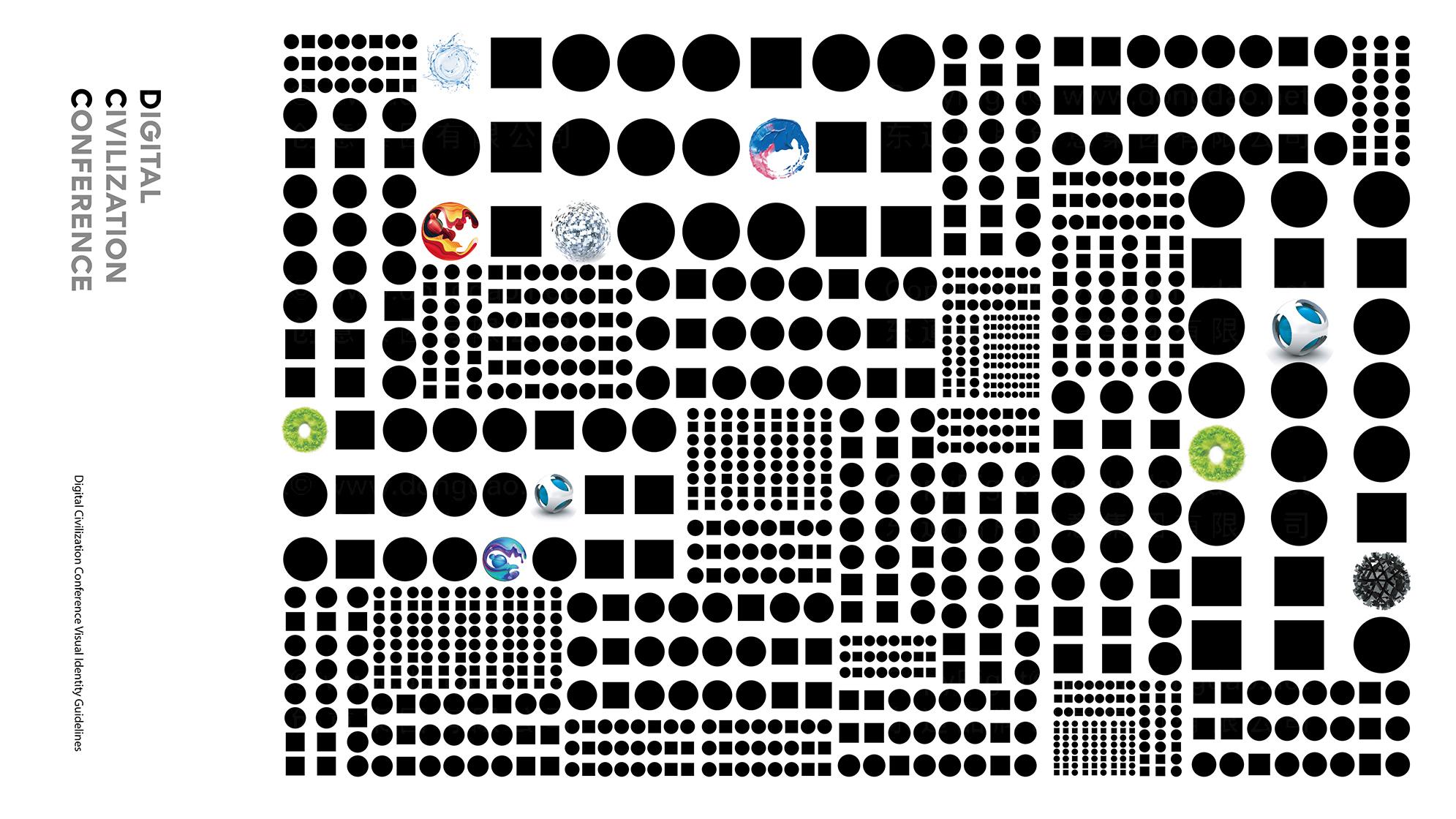 品牌设计数字文明大会标志设计应用场景_7