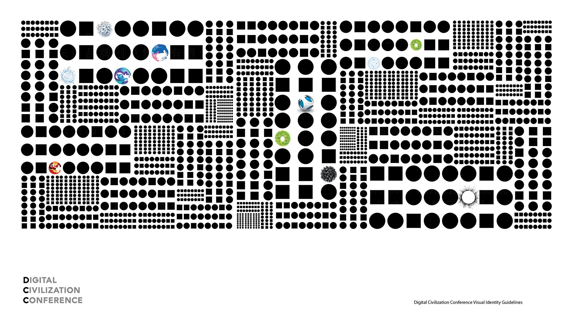 品牌设计数字文明大会标志设计应用场景_8