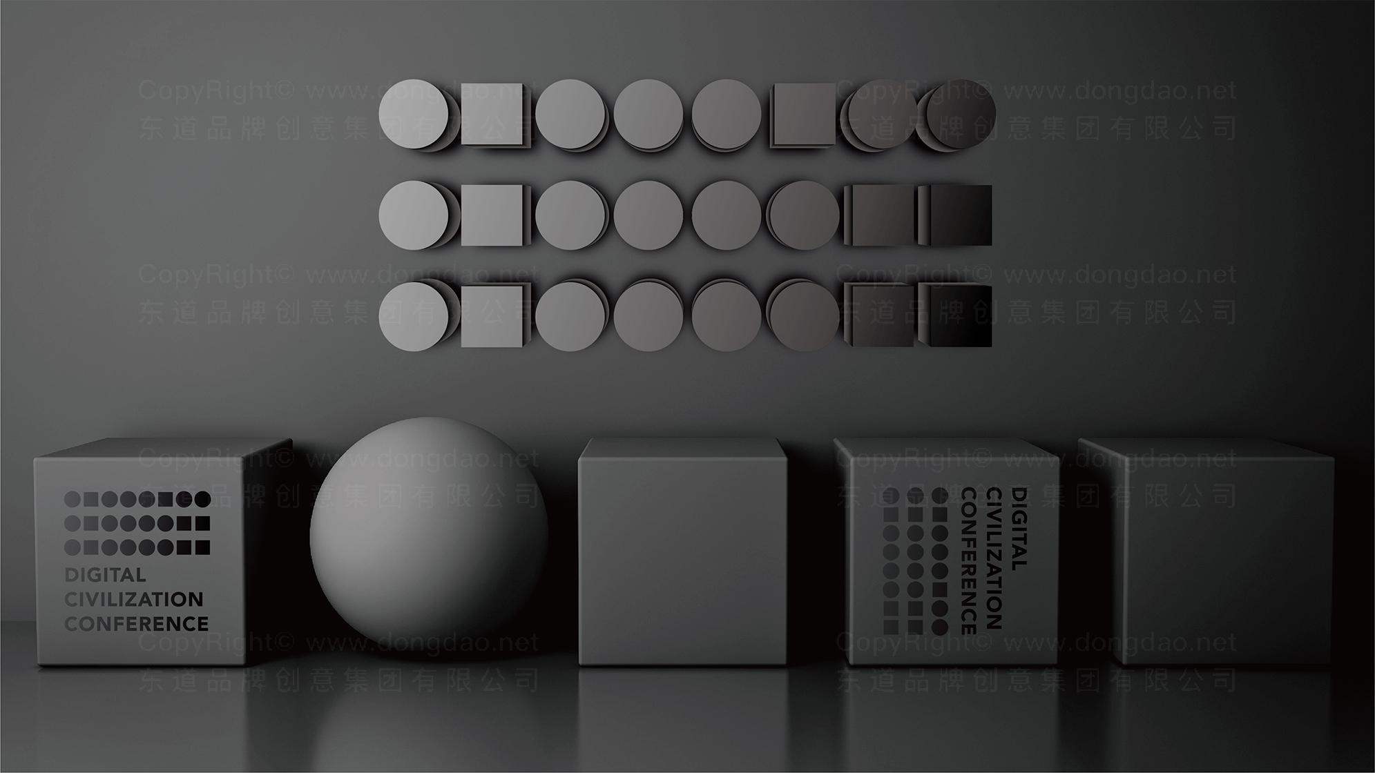 品牌设计数字文明大会标志设计应用场景_10