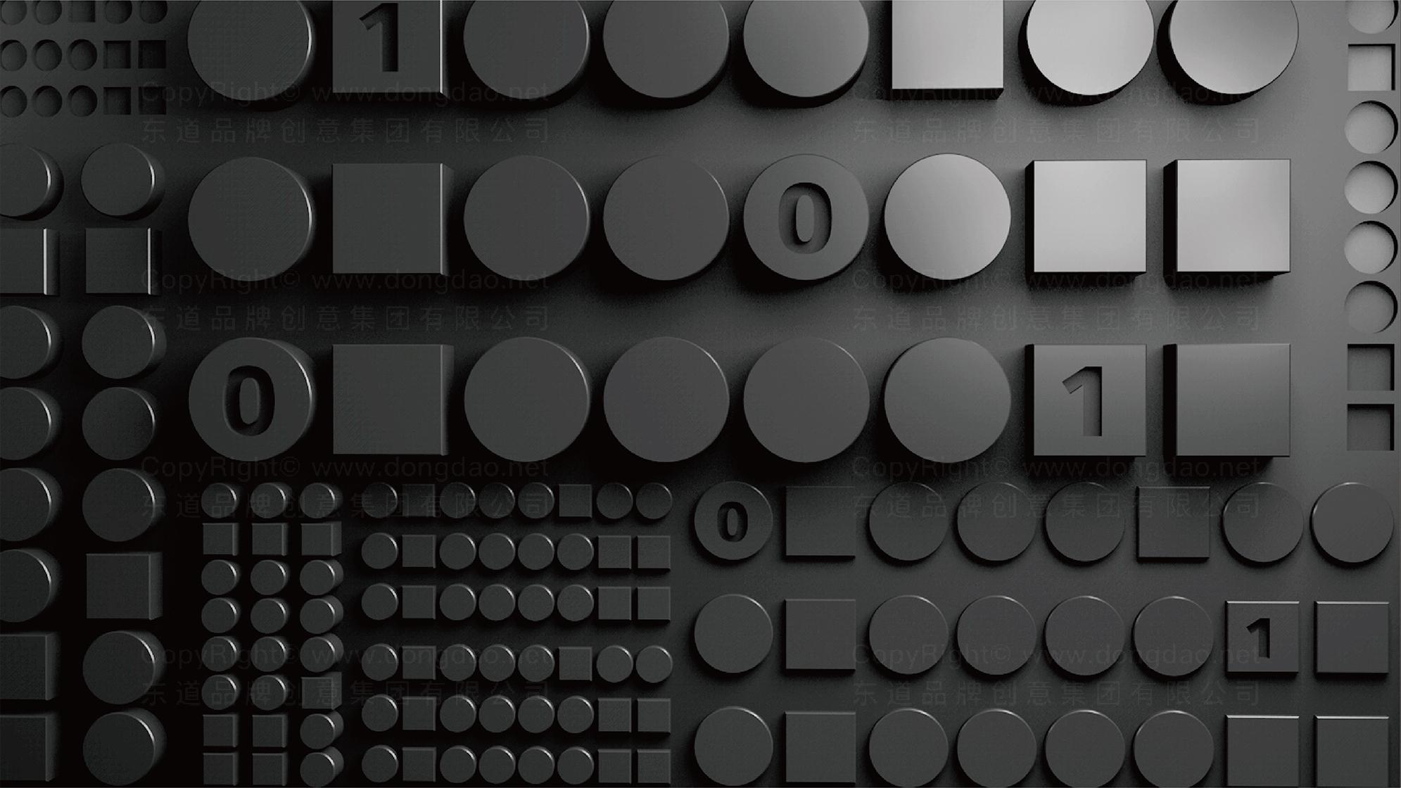 品牌设计数字文明大会标志设计应用场景_11