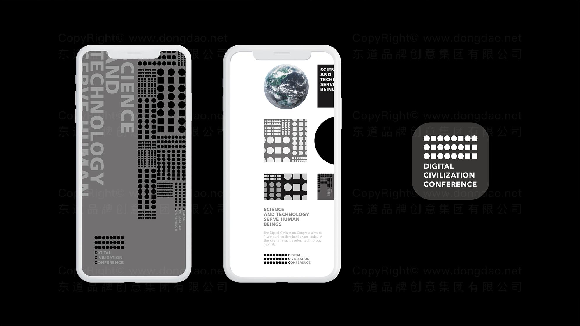 品牌设计数字文明大会标志设计应用场景_12