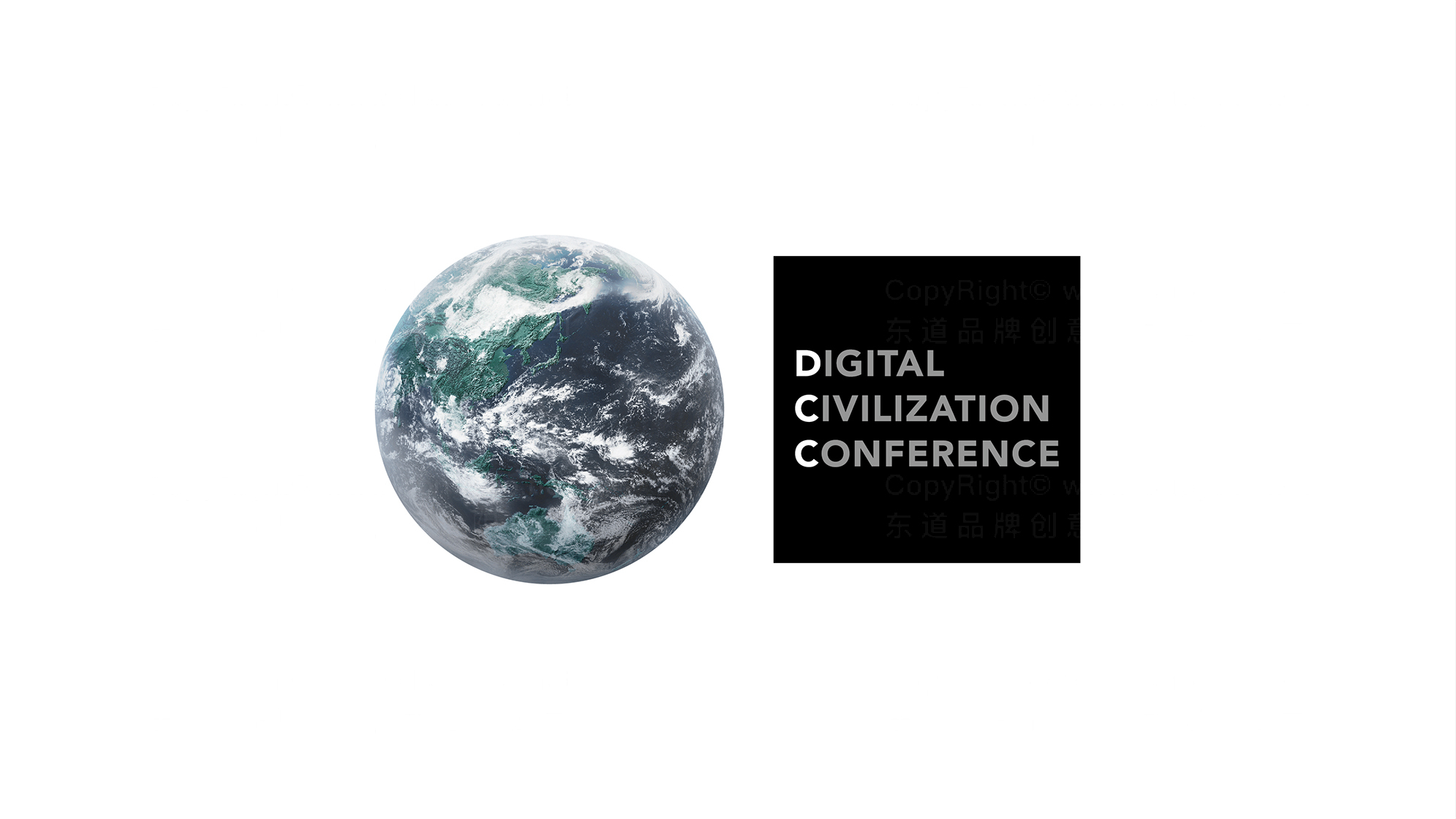 IT通讯品牌设计数字文明大会标志设计