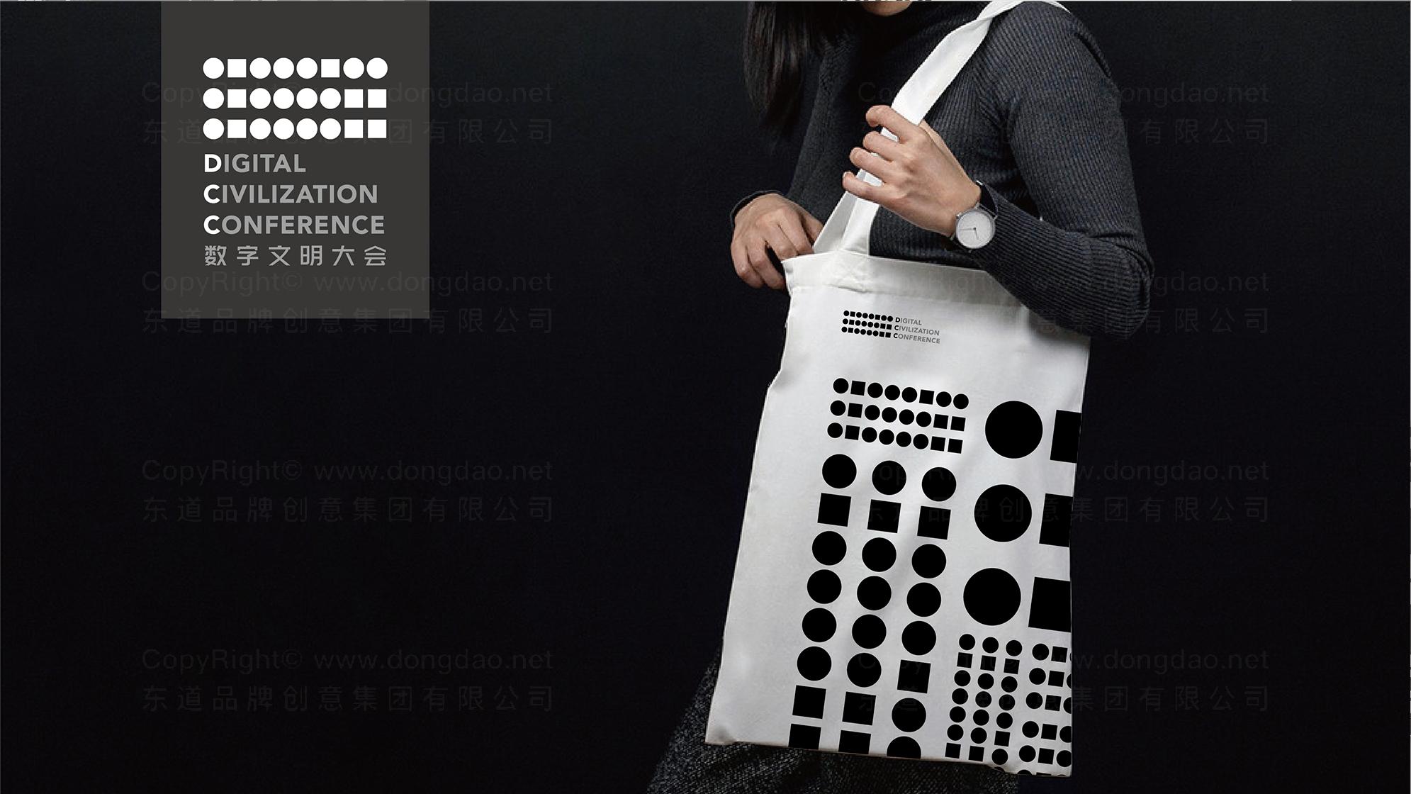 品牌设计数字文明大会标志设计应用场景_17