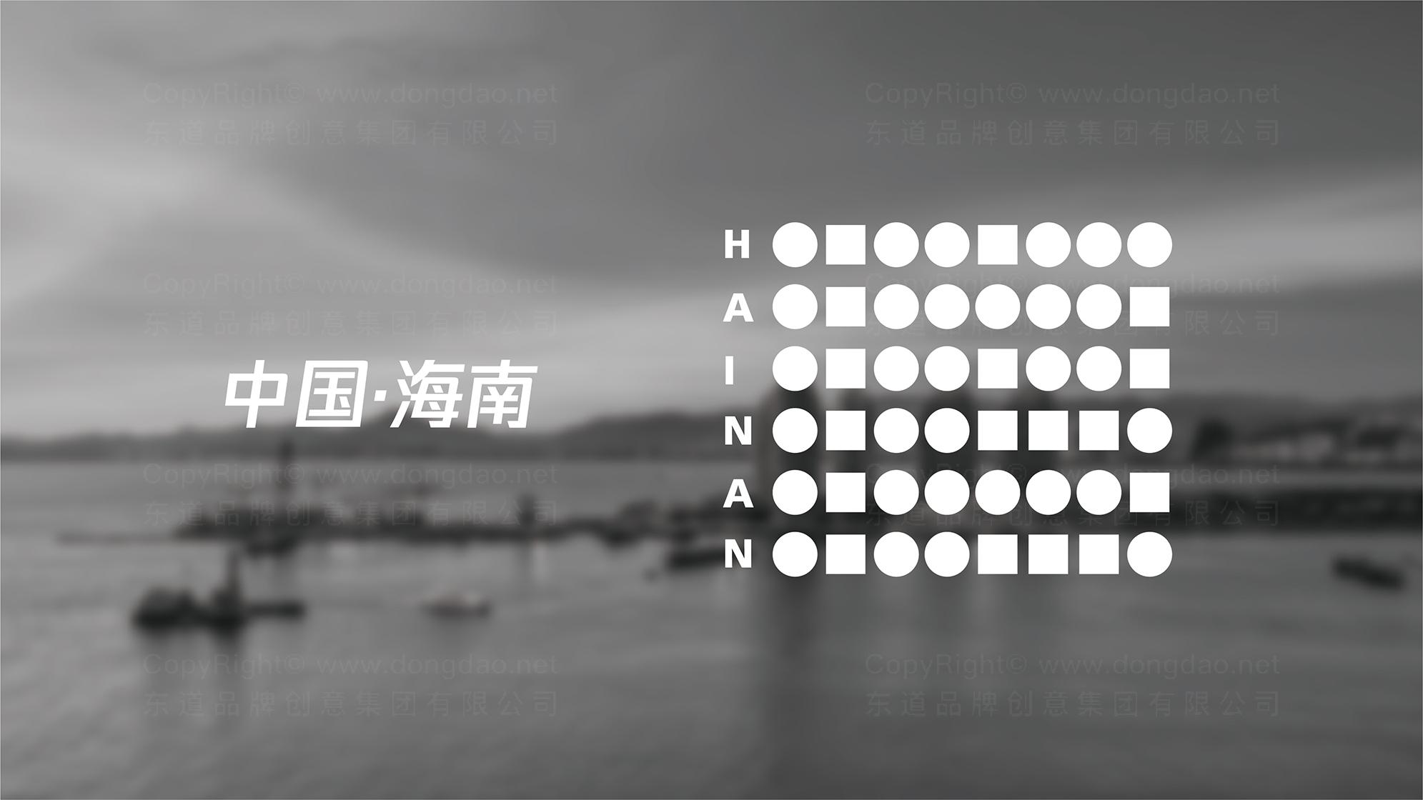 品牌设计数字文明大会标志设计应用场景_3