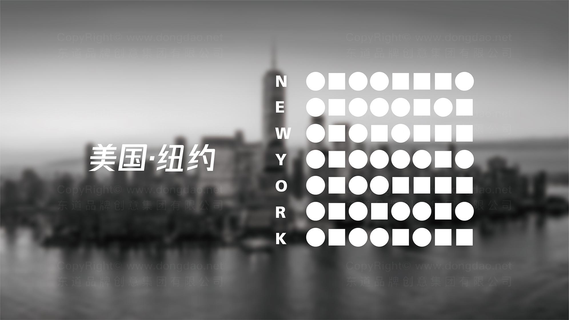品牌设计数字文明大会标志设计应用场景_4