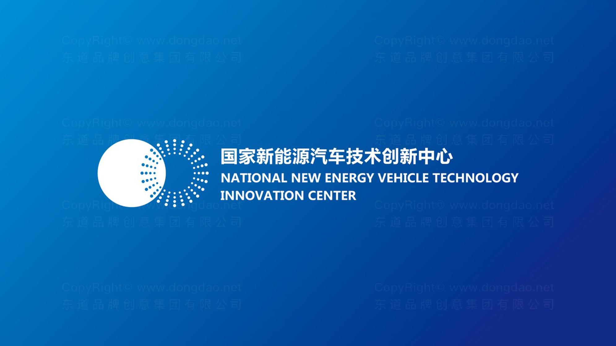 品牌设计案例国家新能源汽车技术创新中心标志设计