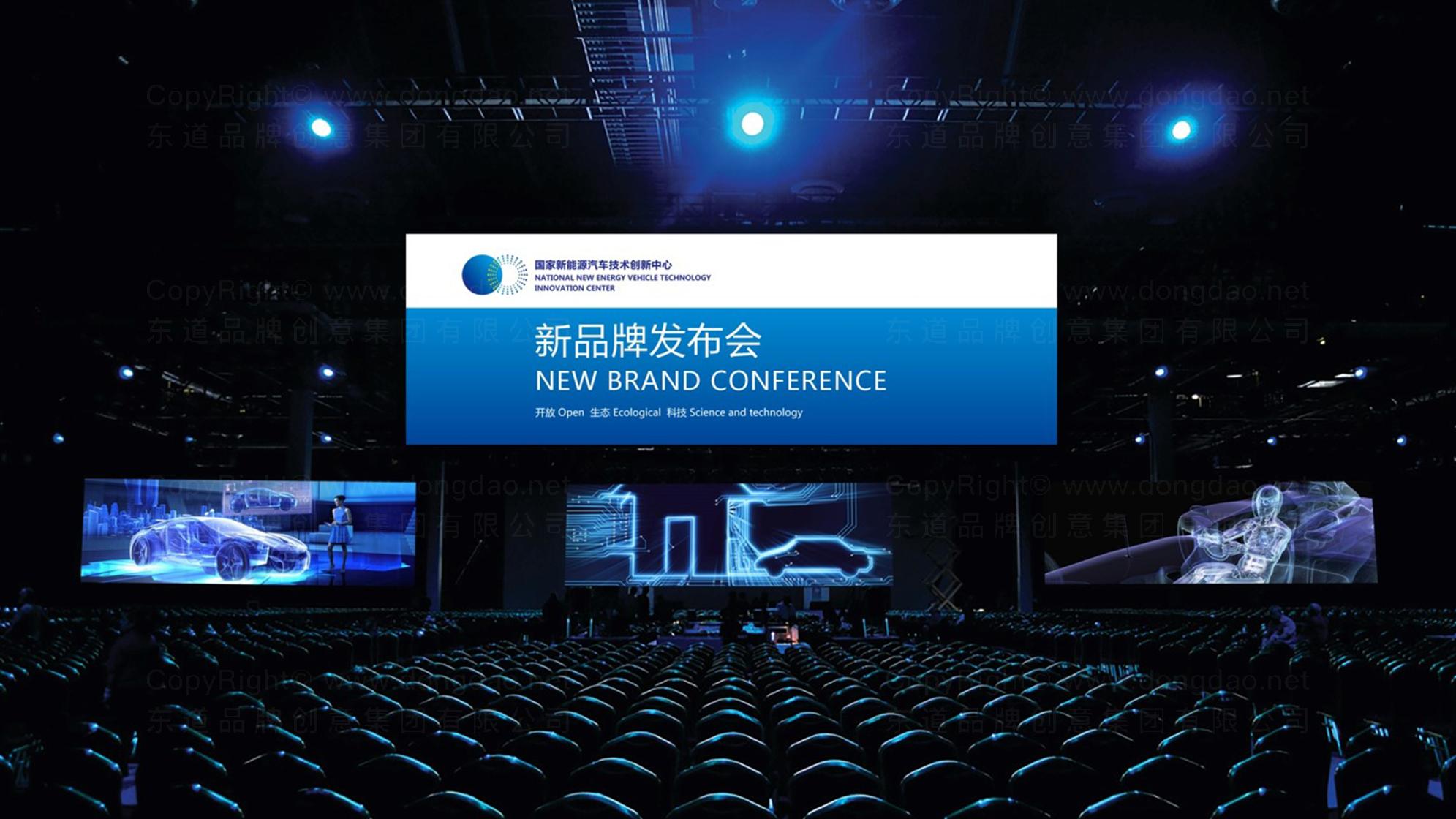 品牌设计国家新能源汽车技术创新中心标志设计应用场景_7