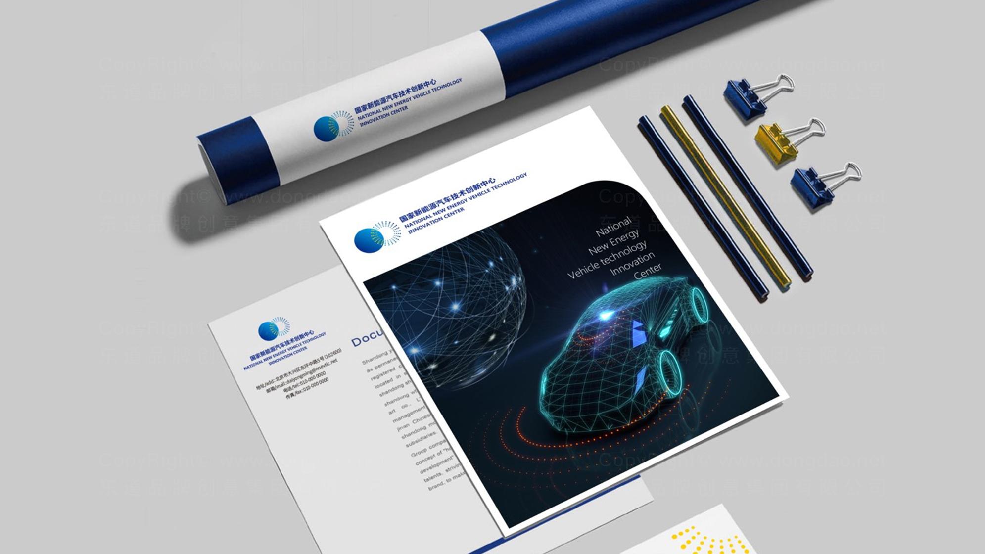 品牌设计国家新能源汽车技术创新中心标志设计应用场景_8