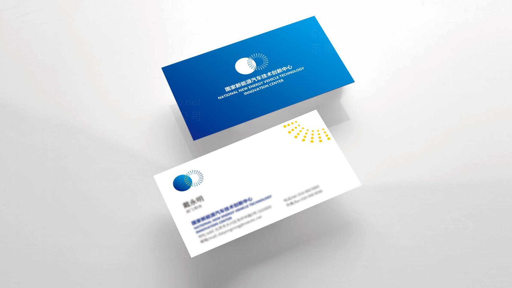 品牌设计国家新能源汽车技术创新中心标志设计应用场景_9