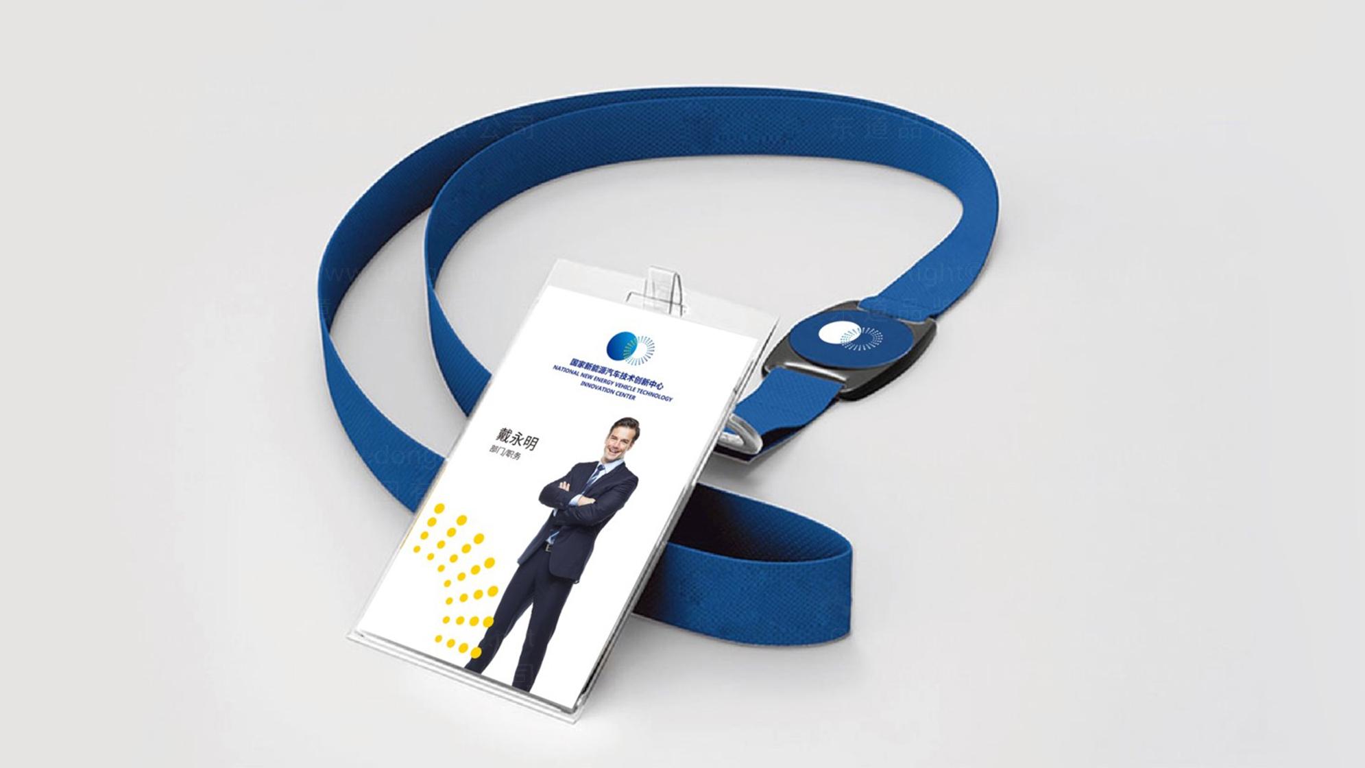 品牌设计国家新能源汽车技术创新中心标志设计应用场景_10