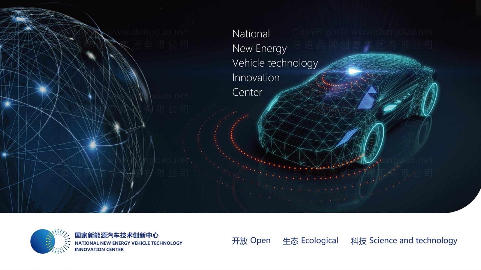 品牌设计国家新能源汽车技术创新中心标志设计应用场景