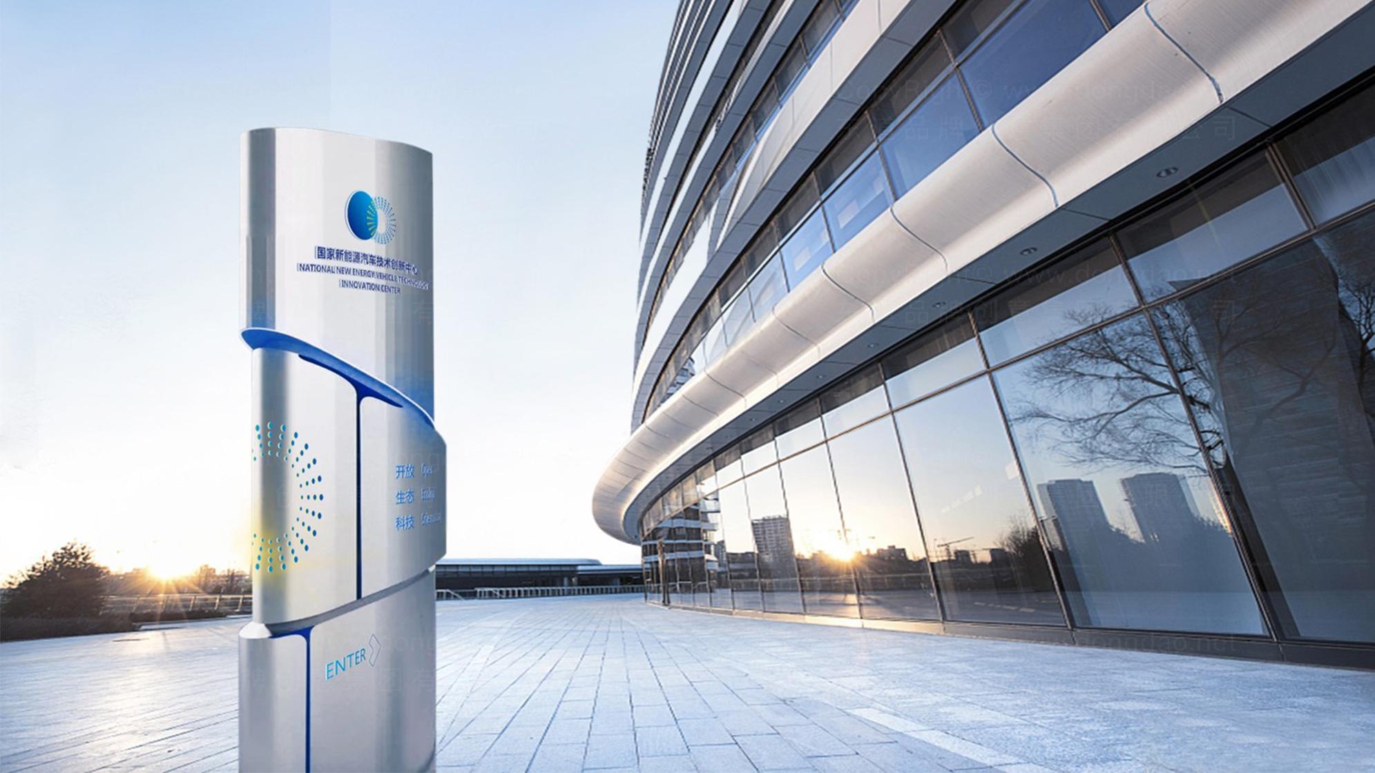 品牌设计国家新能源汽车技术创新中心标志设计应用场景_1