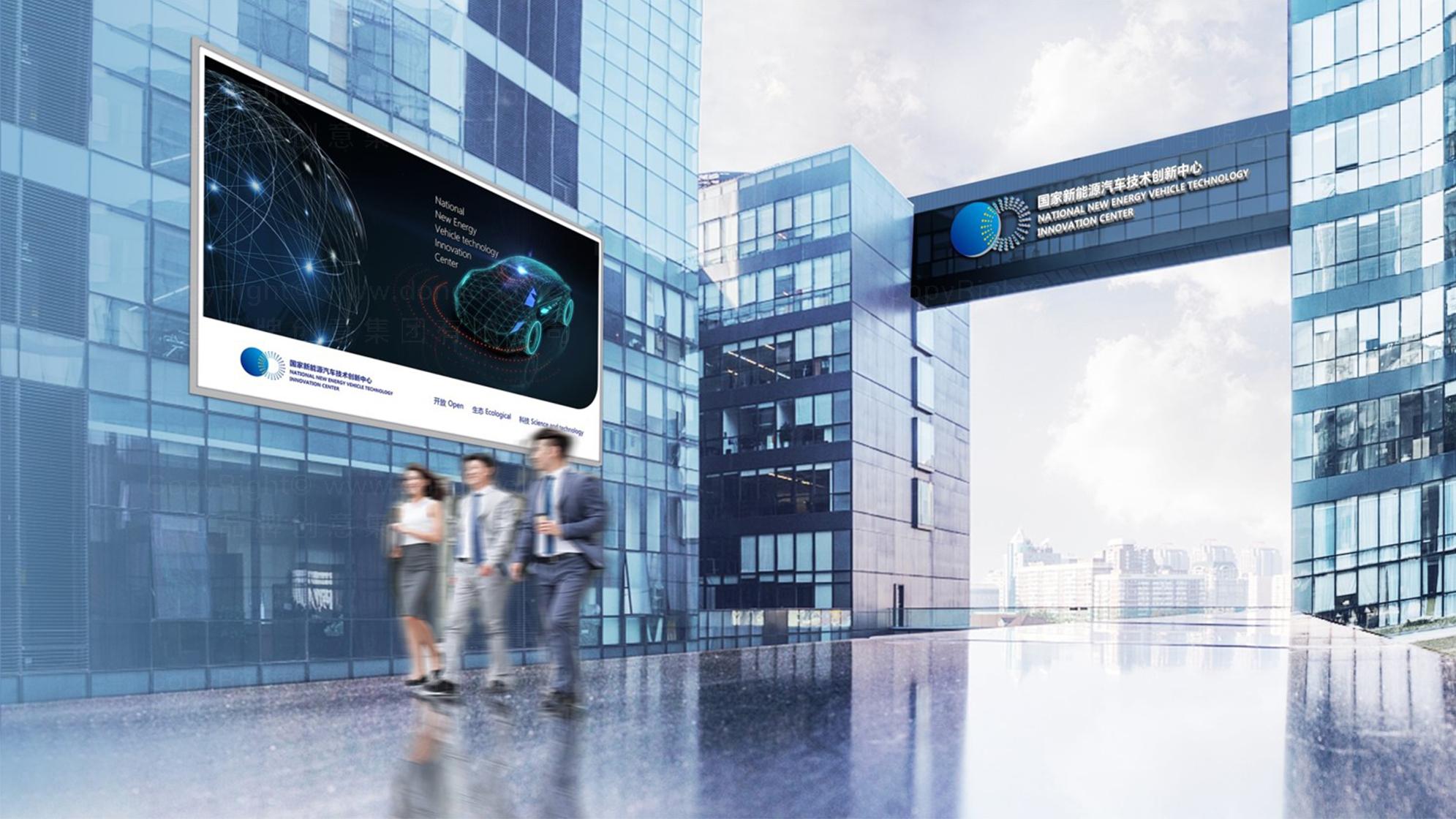 品牌设计国家新能源汽车技术创新中心标志设计应用场景_2