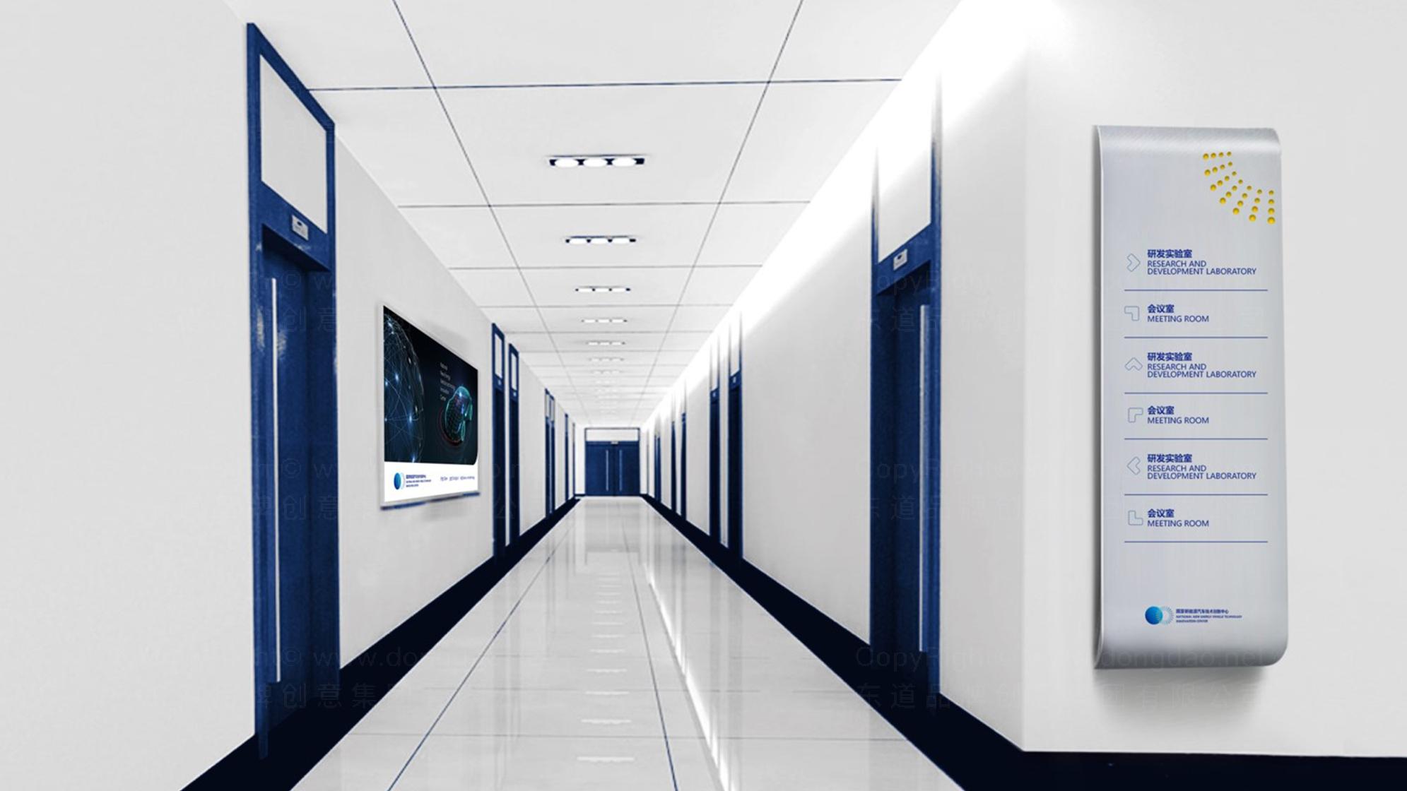 品牌设计国家新能源汽车技术创新中心标志设计应用场景_5