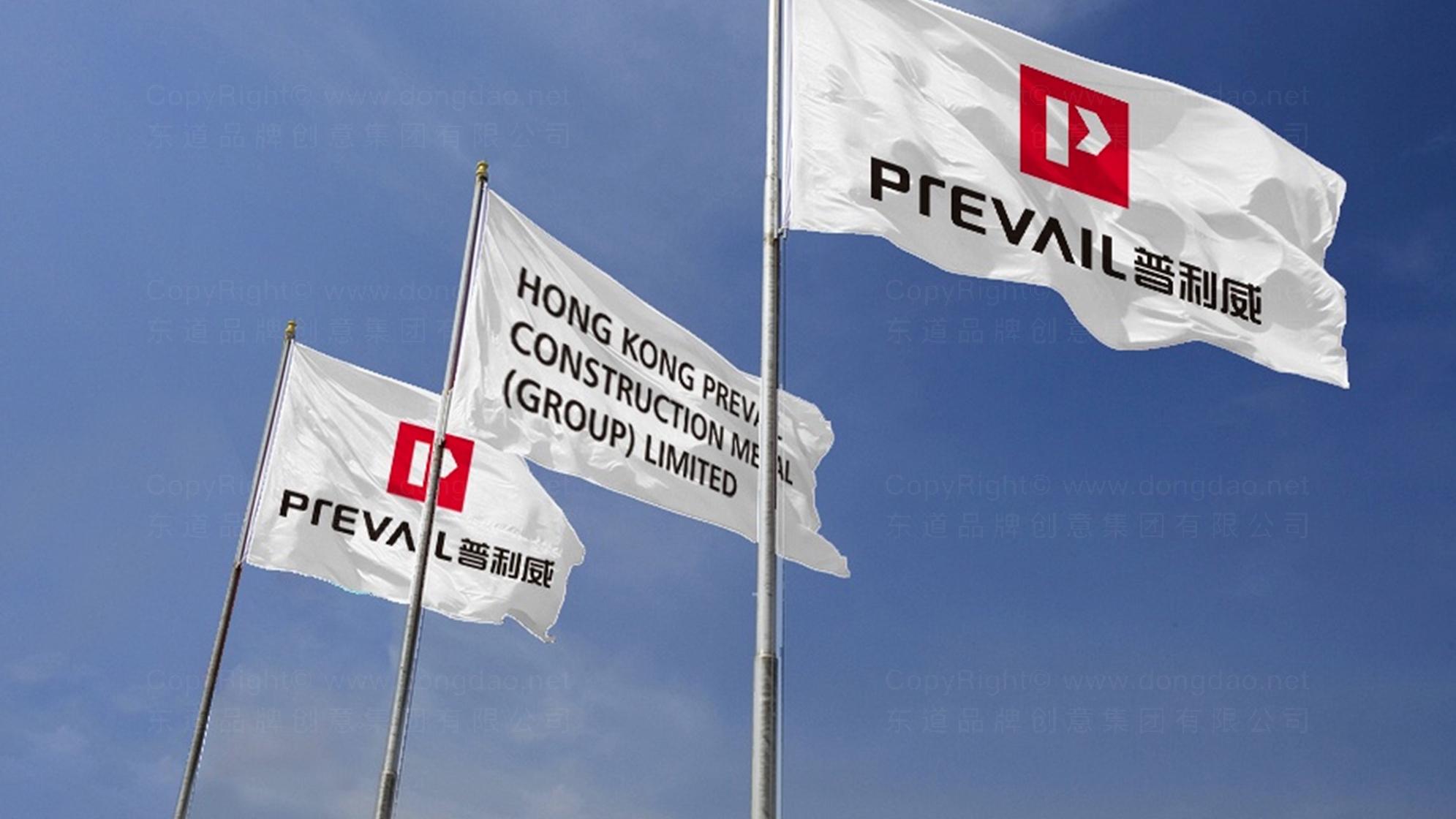 品牌设计香港普利威建筑五金(集团)有限公司标志设计LOGO&VI设计应用场景_6