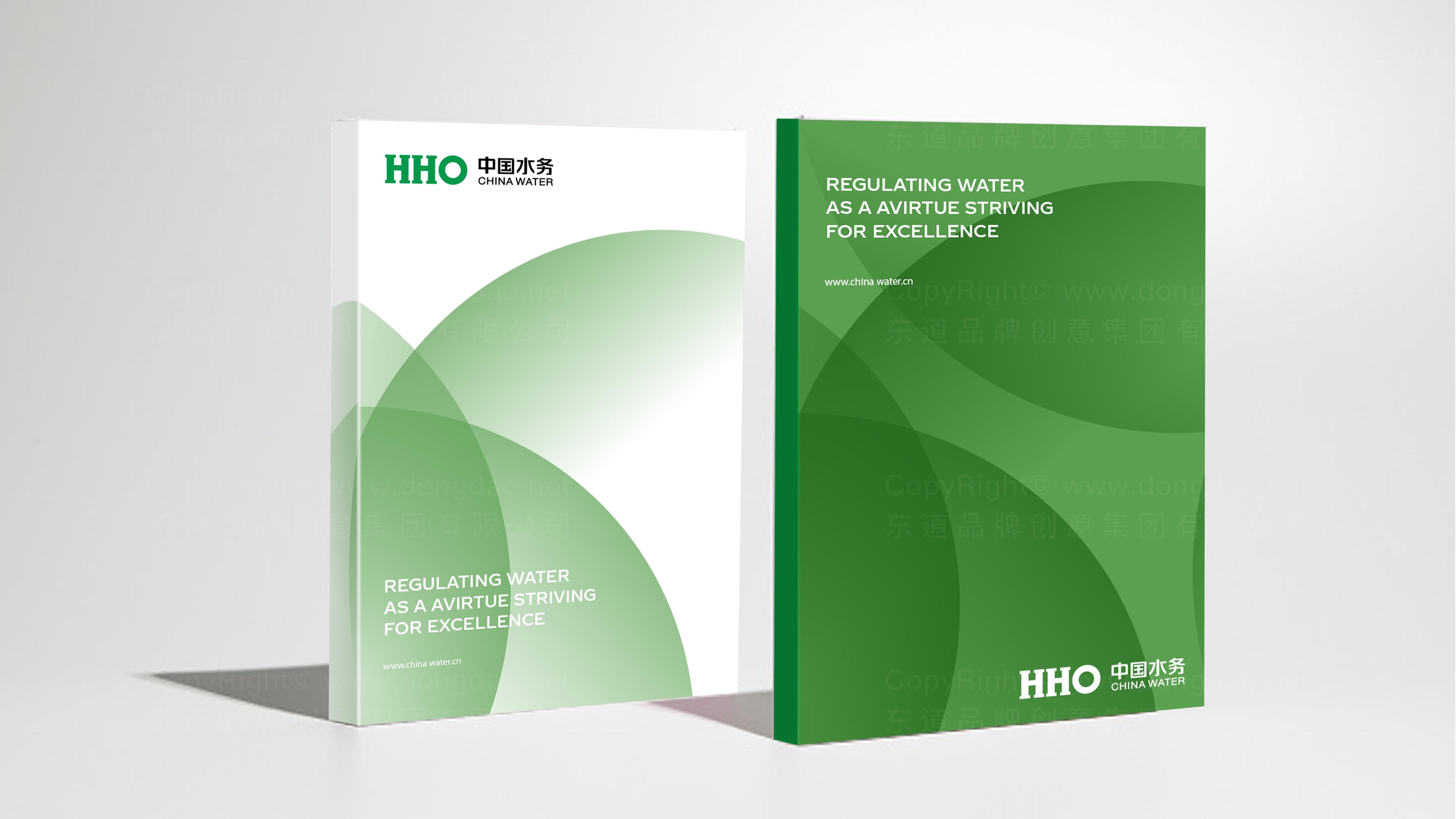 品牌设计中国水务标志设计应用场景_6
