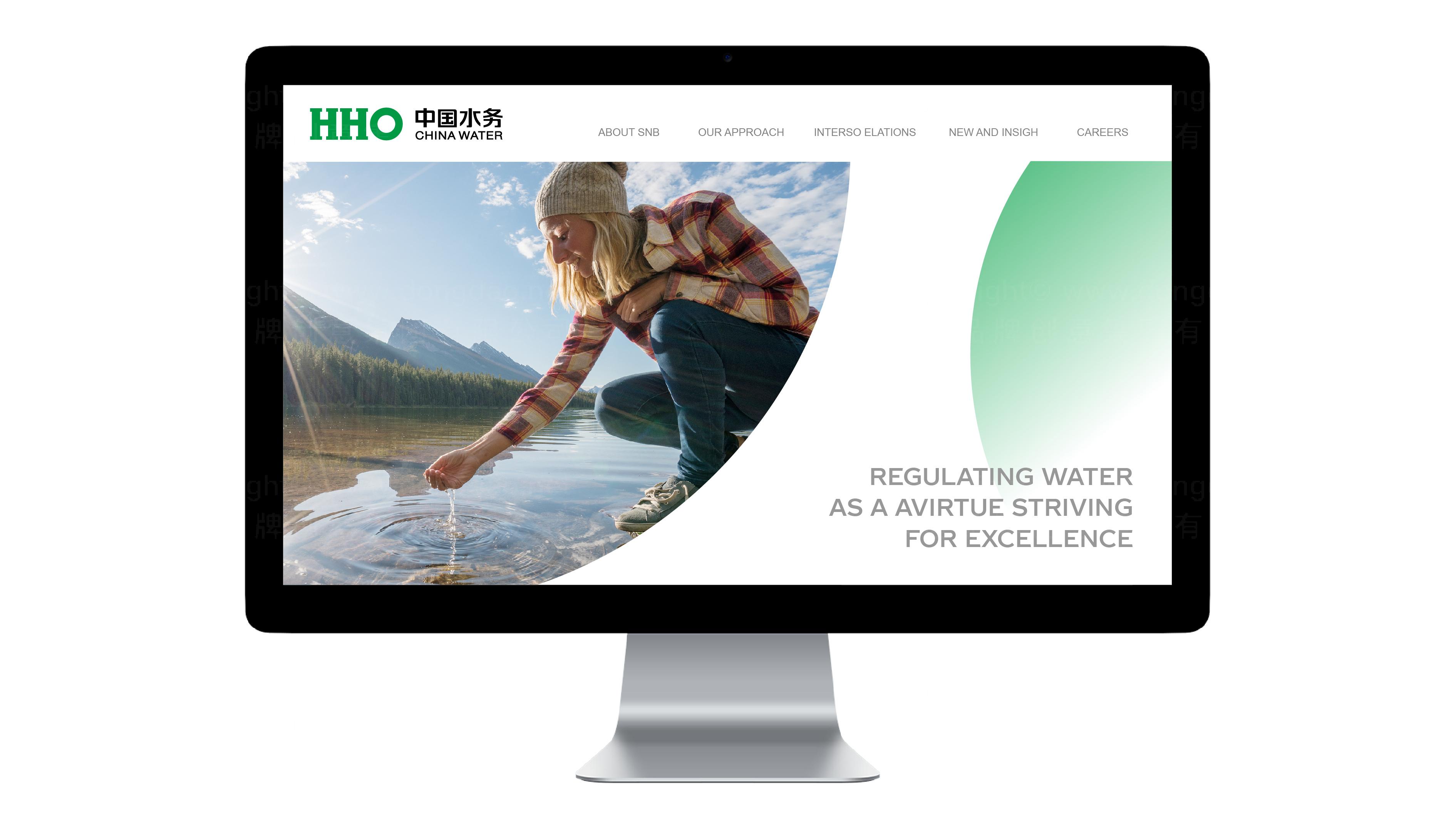 品牌设计中国水务标志设计应用场景_10