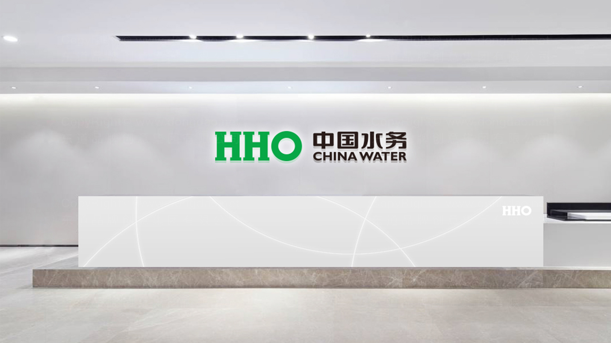 品牌设计中国水务标志设计应用场景_1