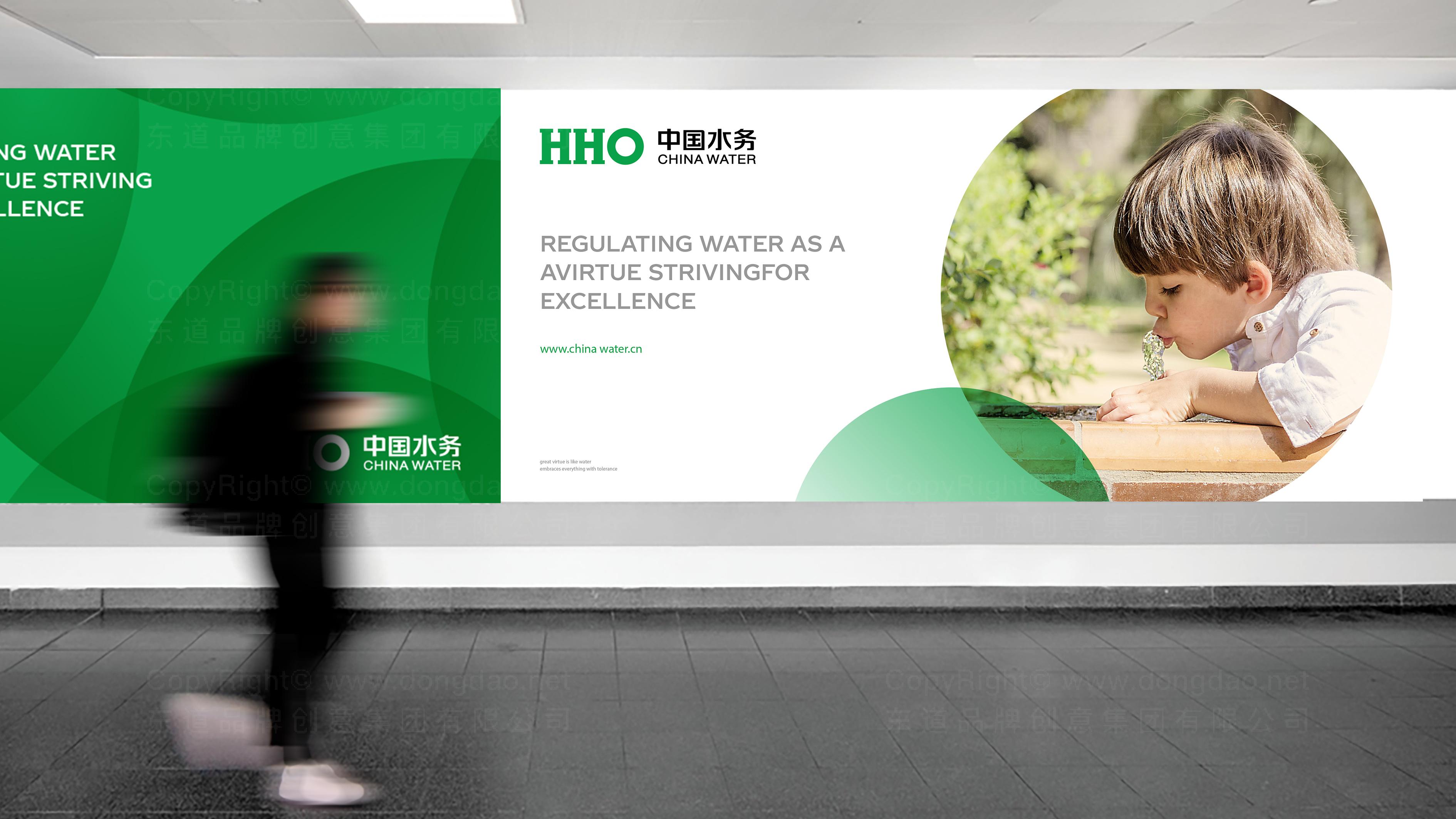 品牌设计中国水务标志设计应用场景_3