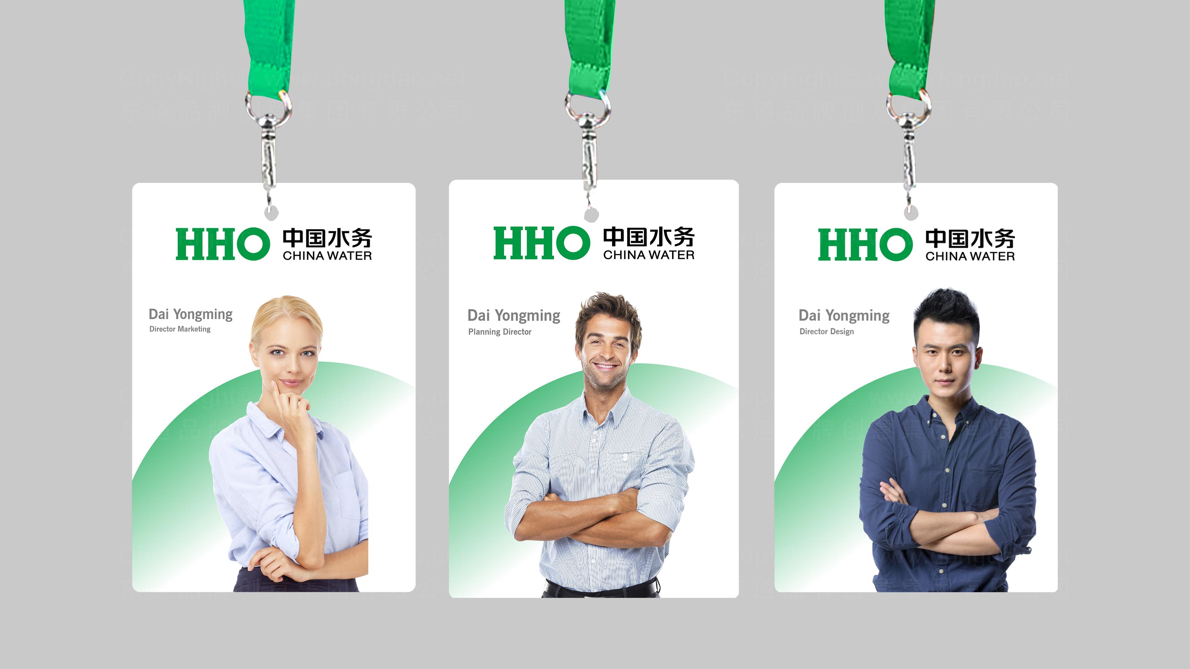 品牌设计中国水务标志设计应用场景_5