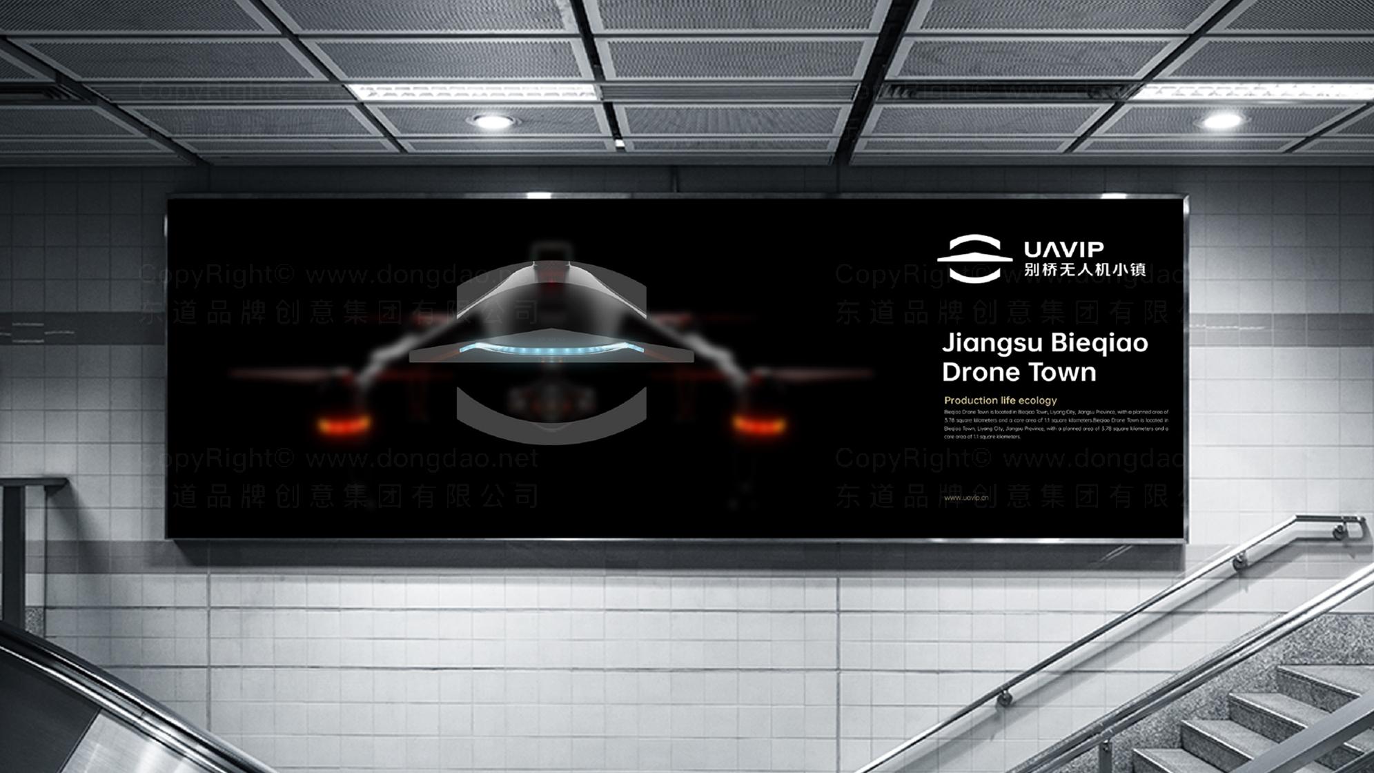 品牌设计别桥无人机小镇标志设计应用场景_6