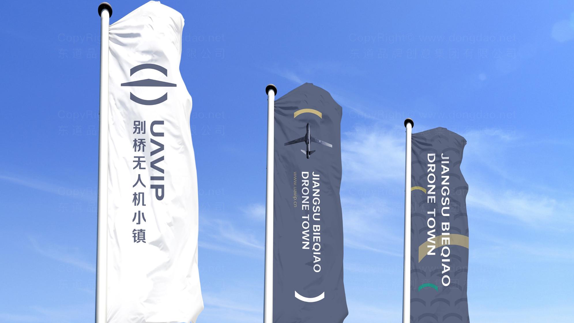 品牌设计别桥无人机小镇标志设计应用场景_7