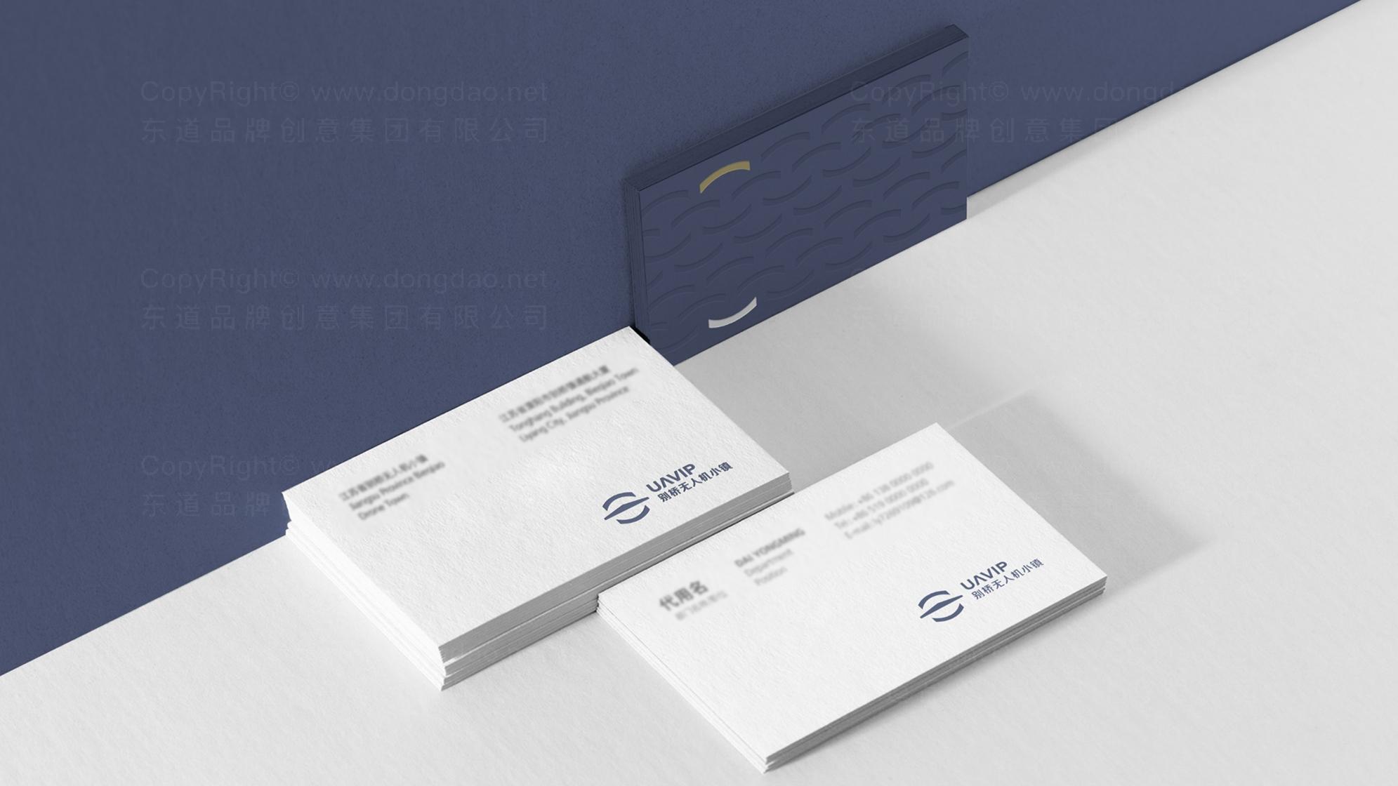 品牌设计别桥无人机小镇标志设计应用场景_9