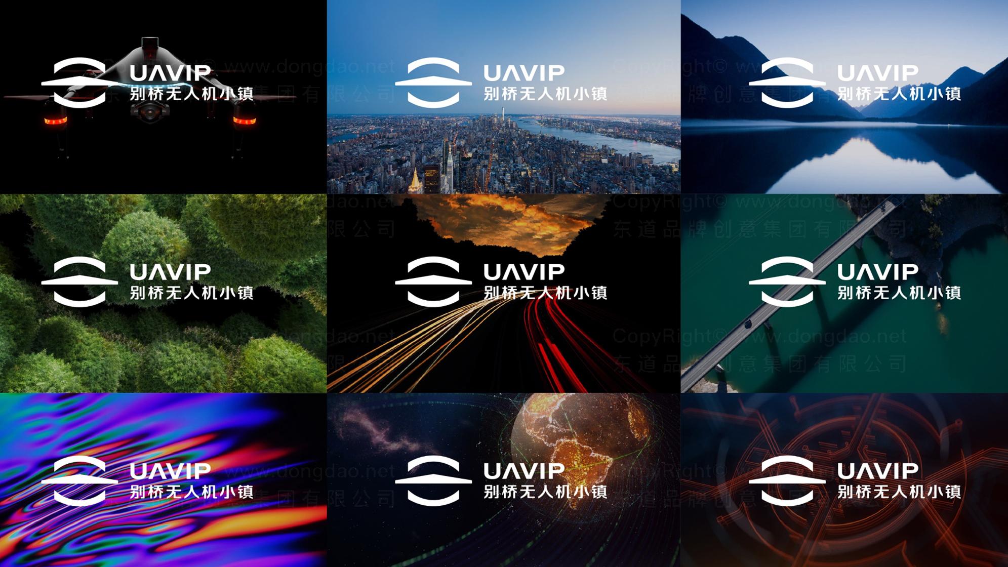 品牌设计别桥无人机小镇标志设计应用场景