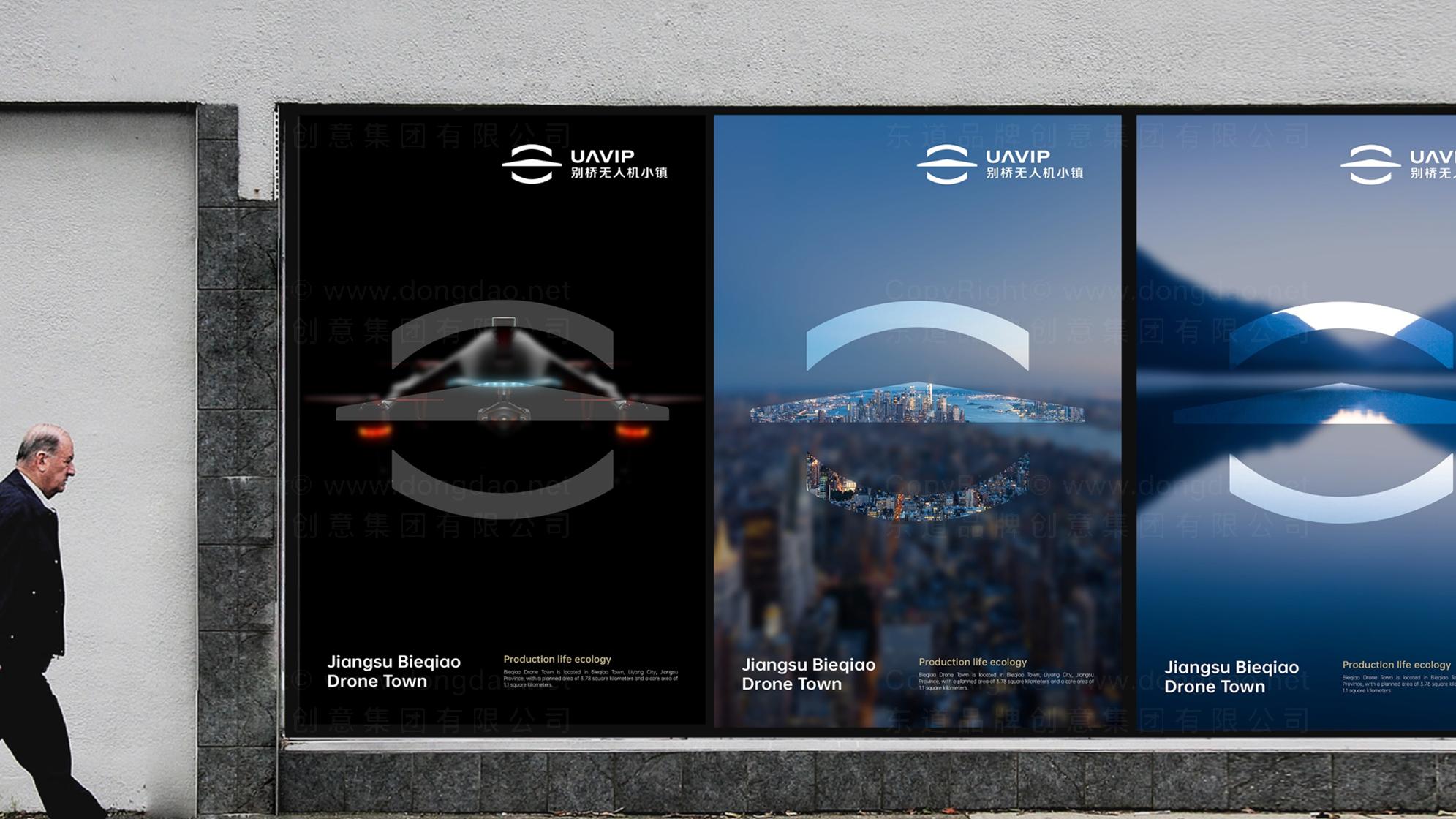 品牌设计别桥无人机小镇标志设计应用场景_2
