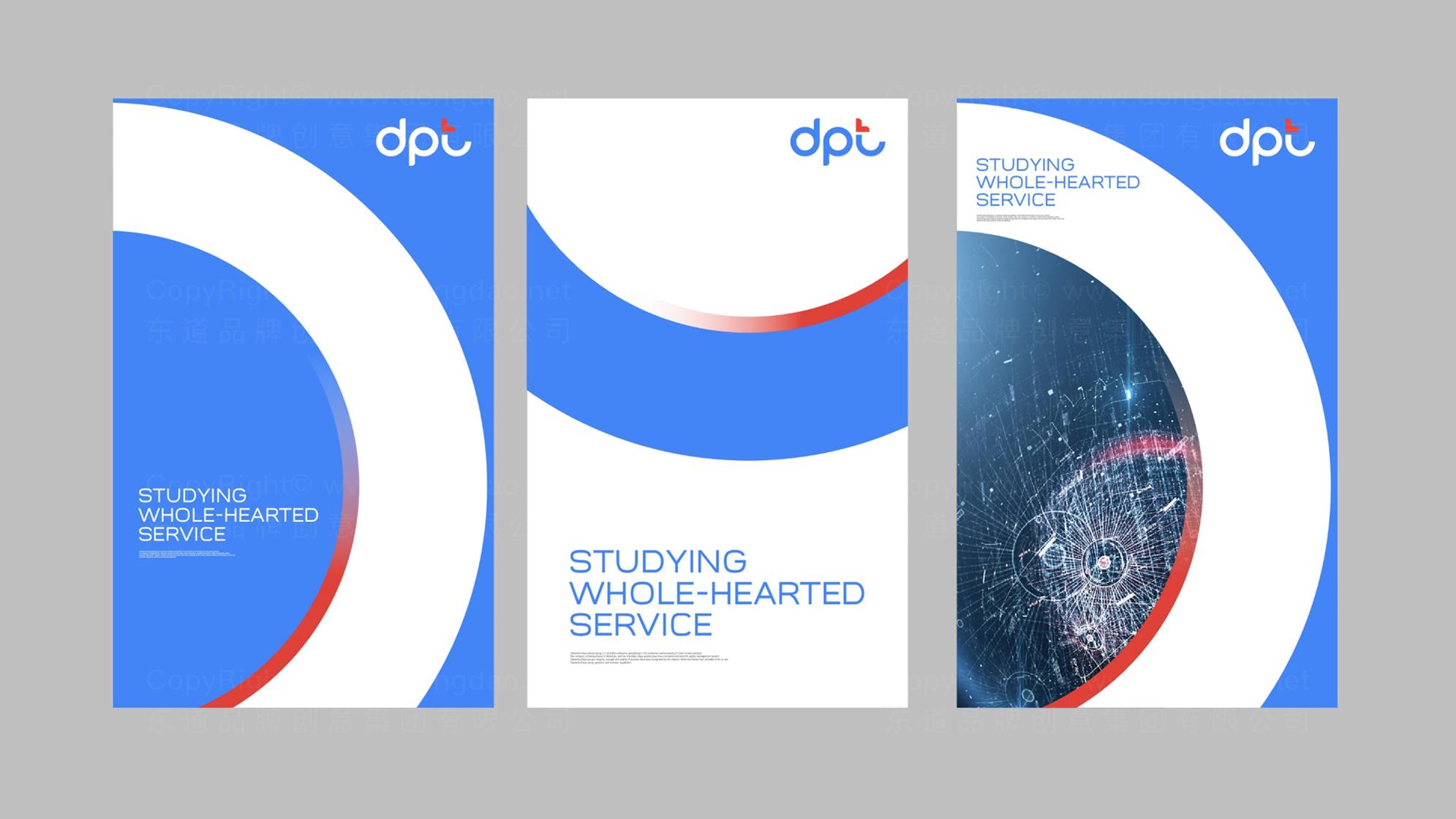 品牌设计德普特标志设计应用