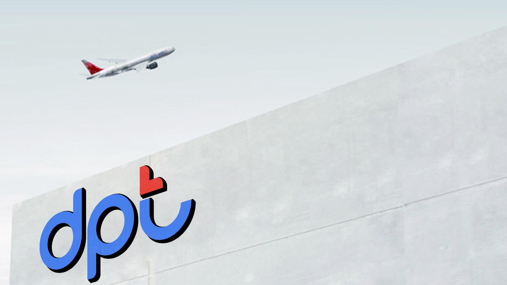 品牌设计德普特标志设计应用场景_2