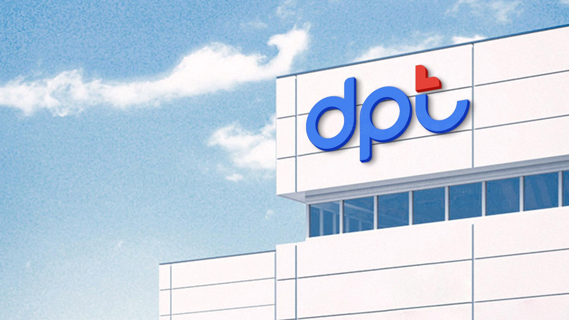 品牌设计德普特标志设计应用场景_3