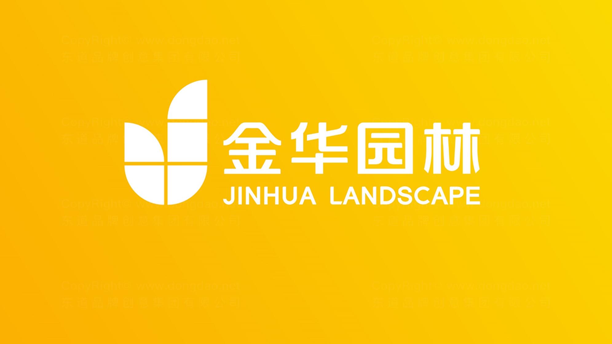 环境城市品牌设计金华园林标志设计