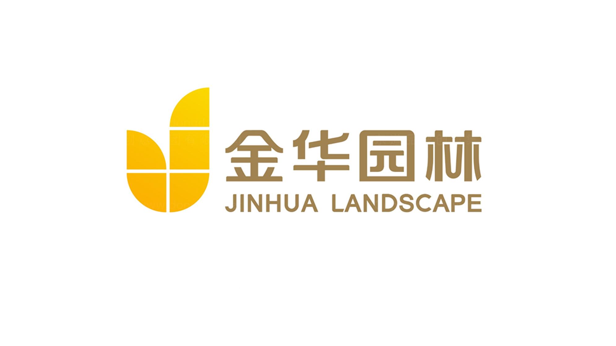 品牌设计金华园林标志设计应用