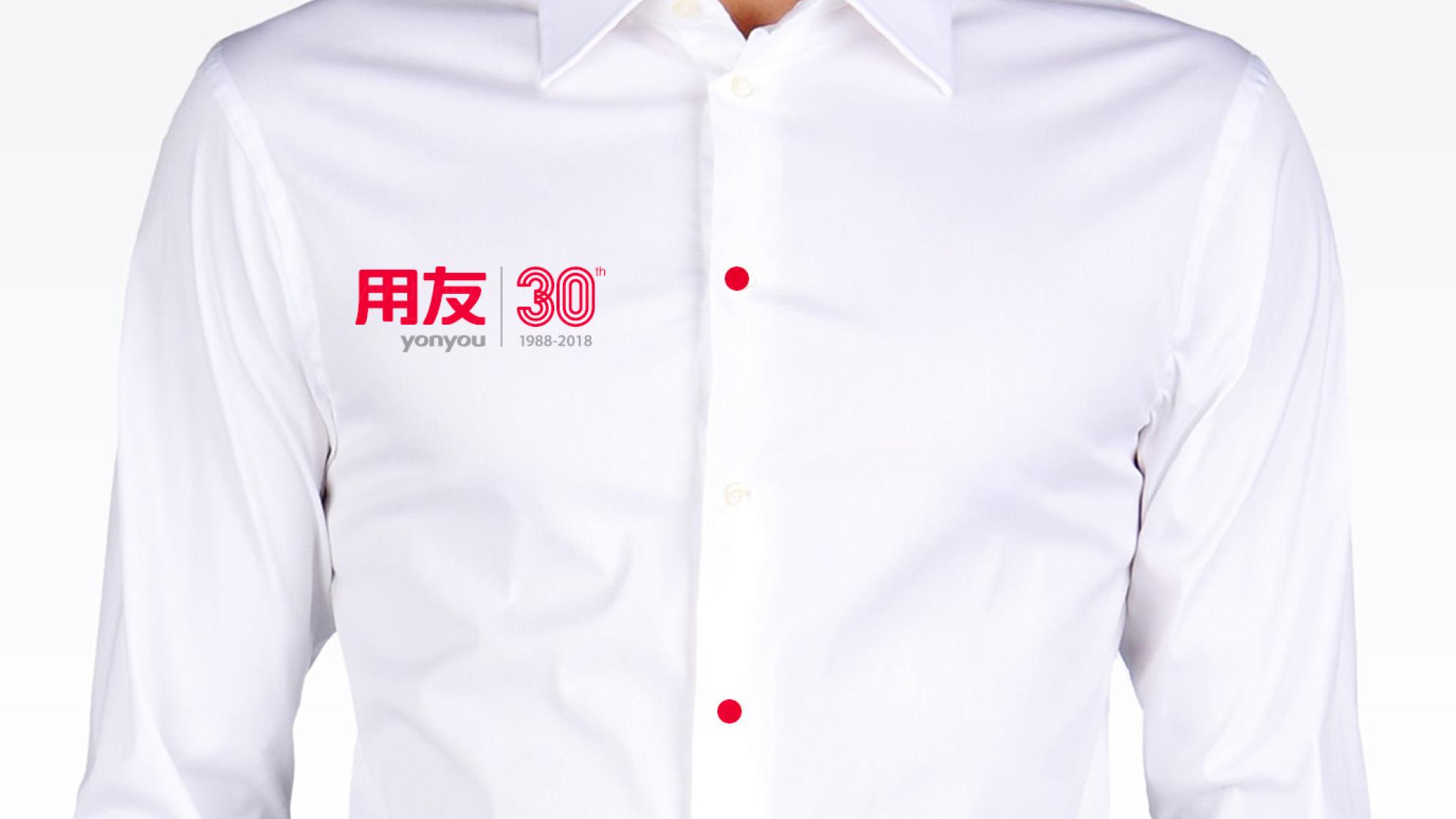 品牌设计用友LOGO设计应用场景_5
