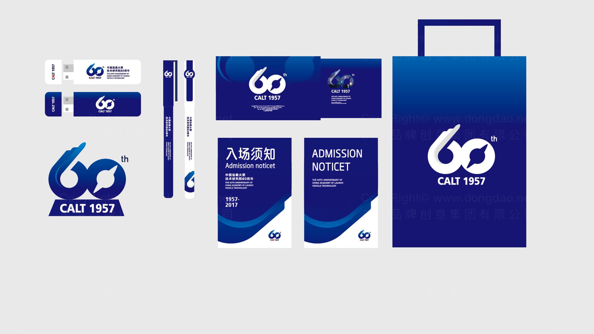 品牌设计中国火箭LOGO&VI设计应用场景