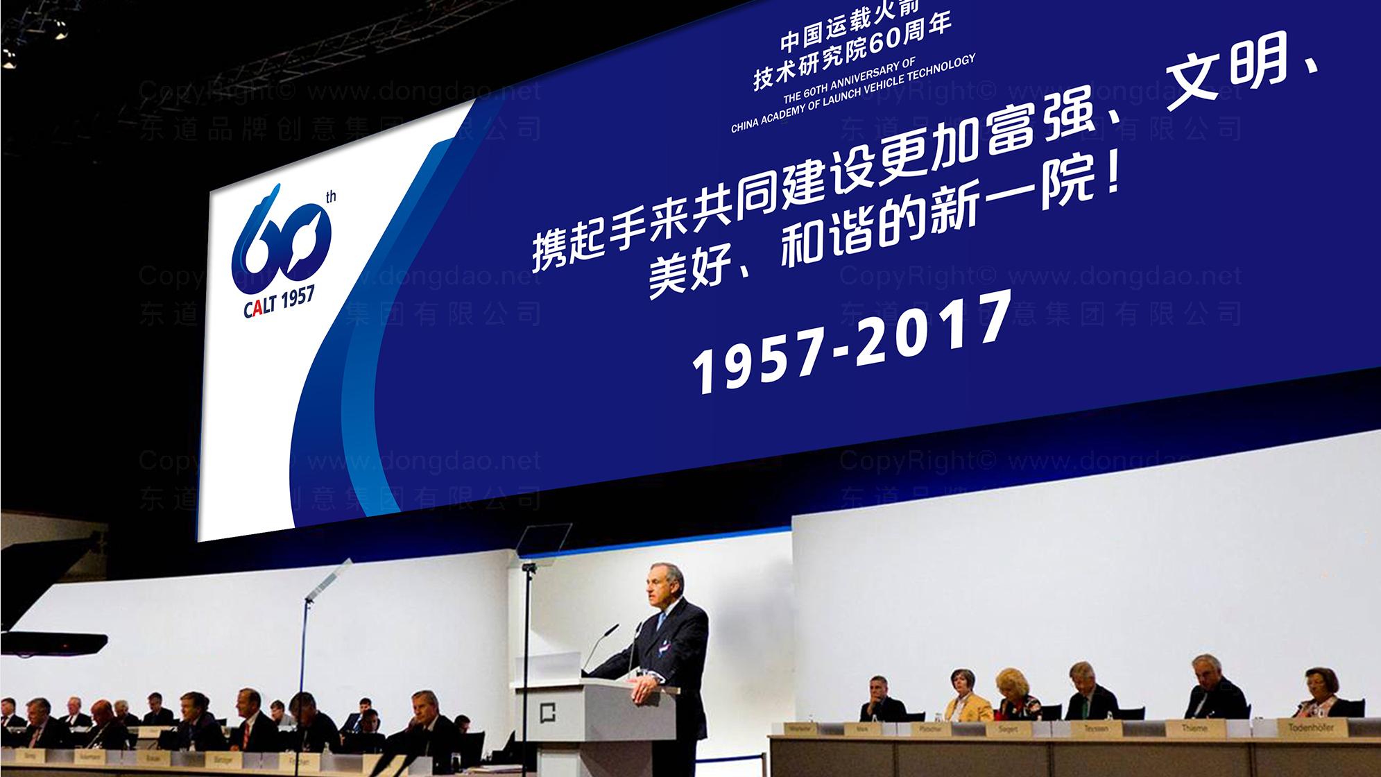 品牌设计中国火箭LOGO&VI设计应用场景_1