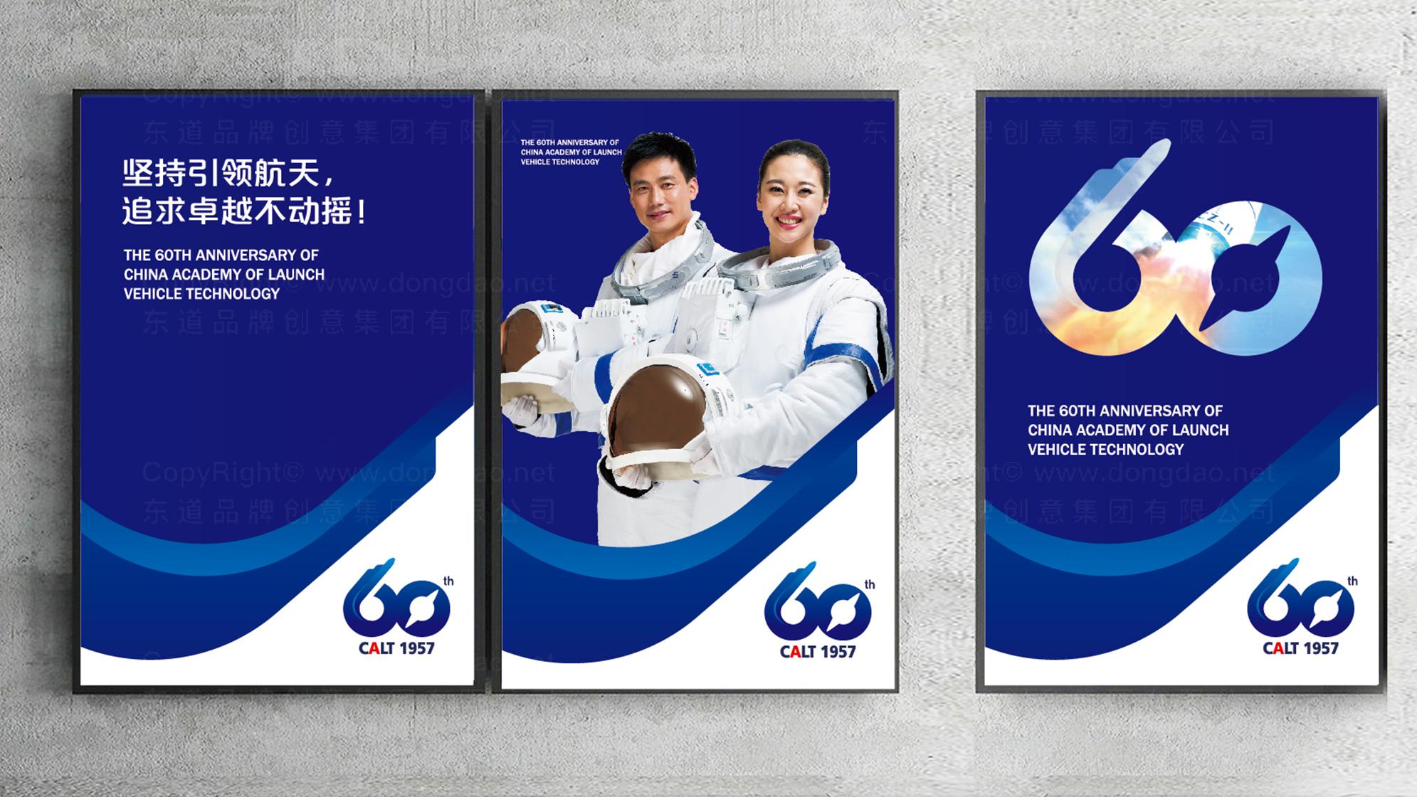 品牌设计中国火箭LOGO&VI设计应用场景_2