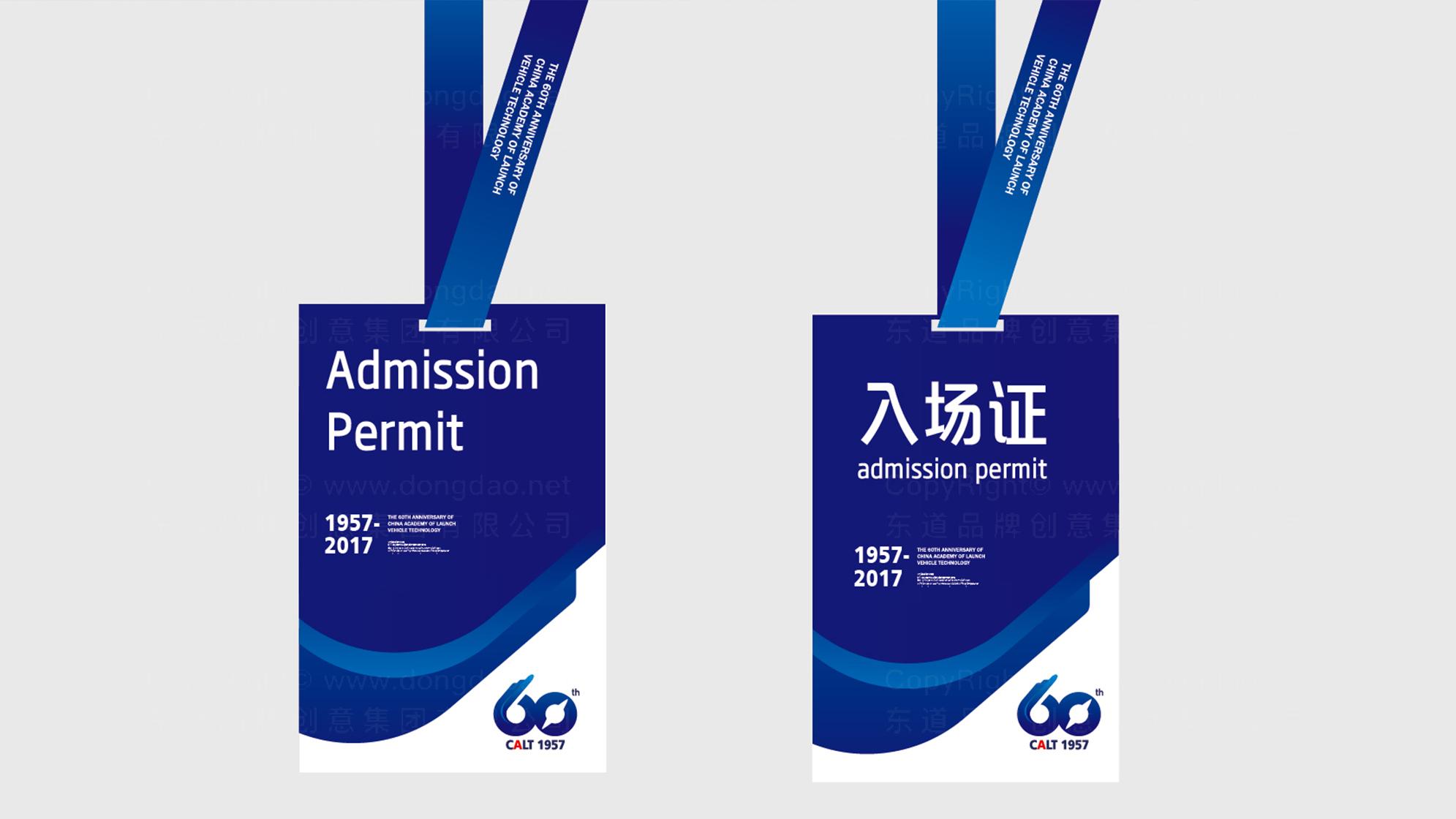 品牌设计中国火箭LOGO&VI设计应用场景_3