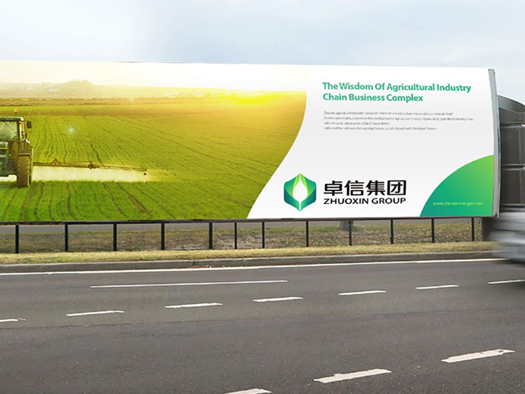 集团公司logo设计标志设计应用场景_5